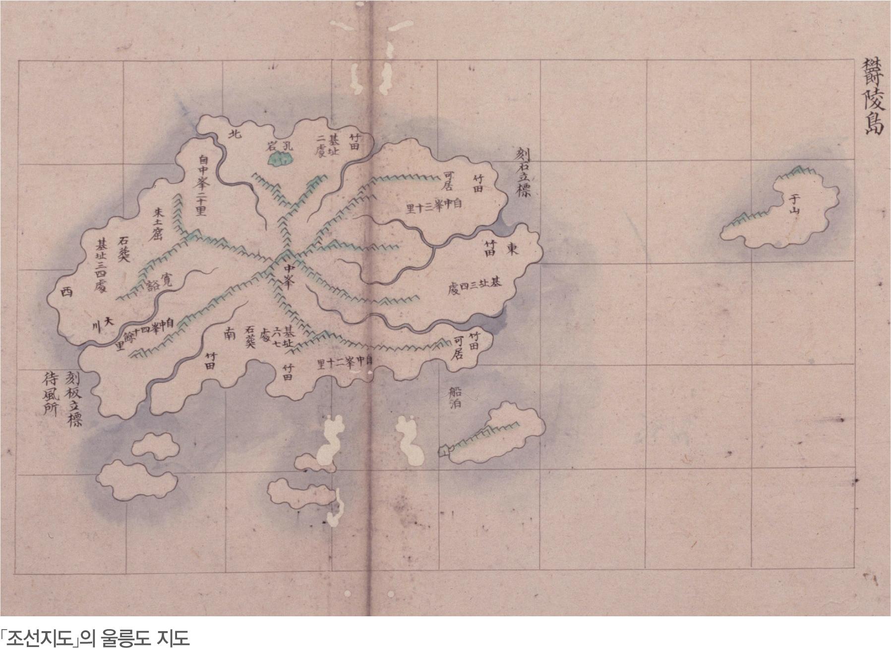 조선지도의 울릉도 지도