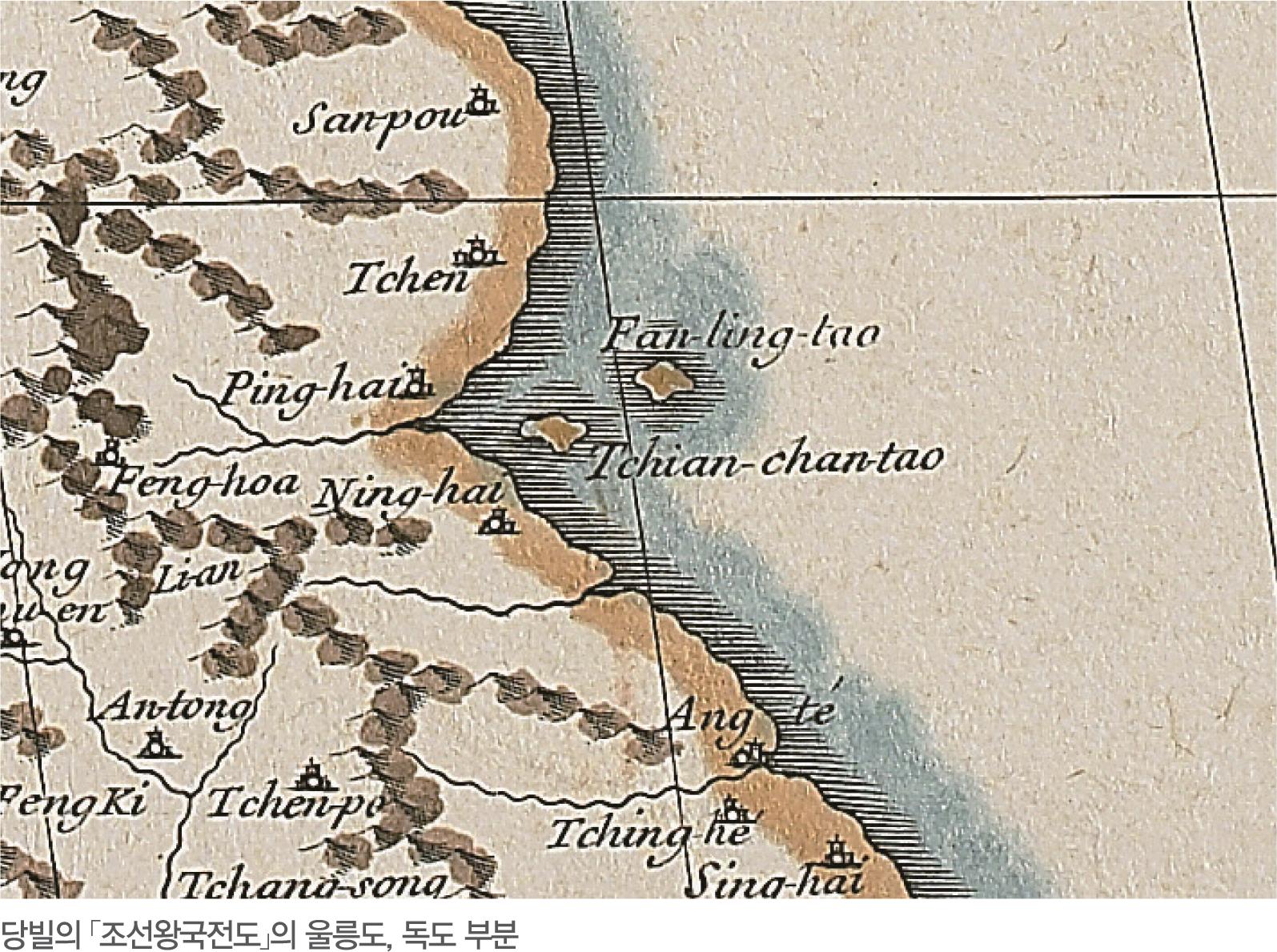 당빌의 조선왕국전도의 울릉도, 독도 부분
