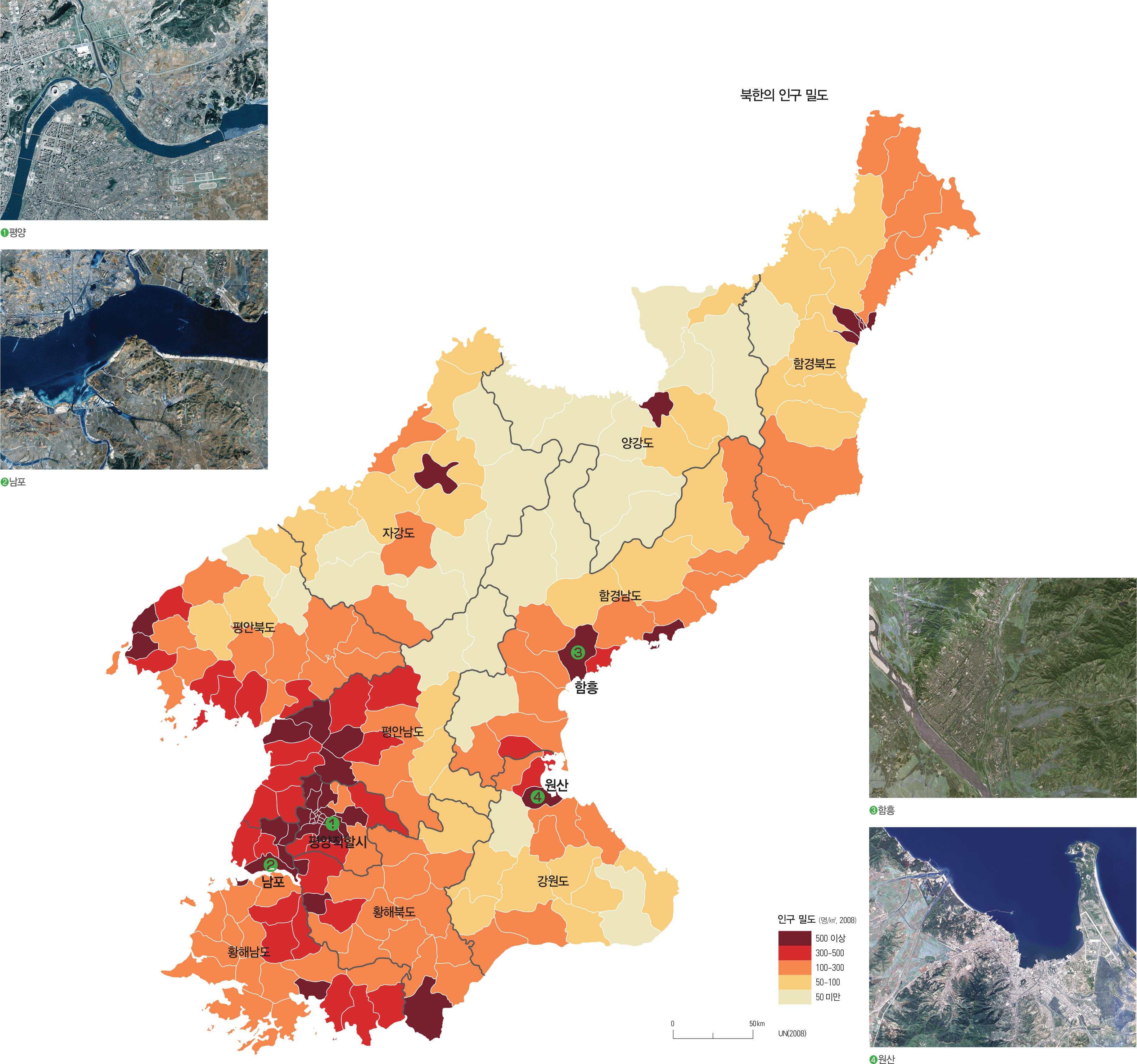 북한의 인구 밀도