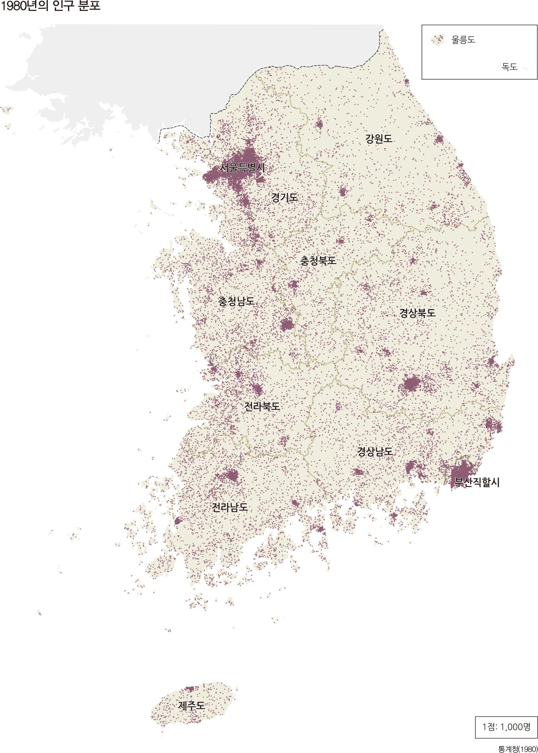 1980년의 인구 분포
