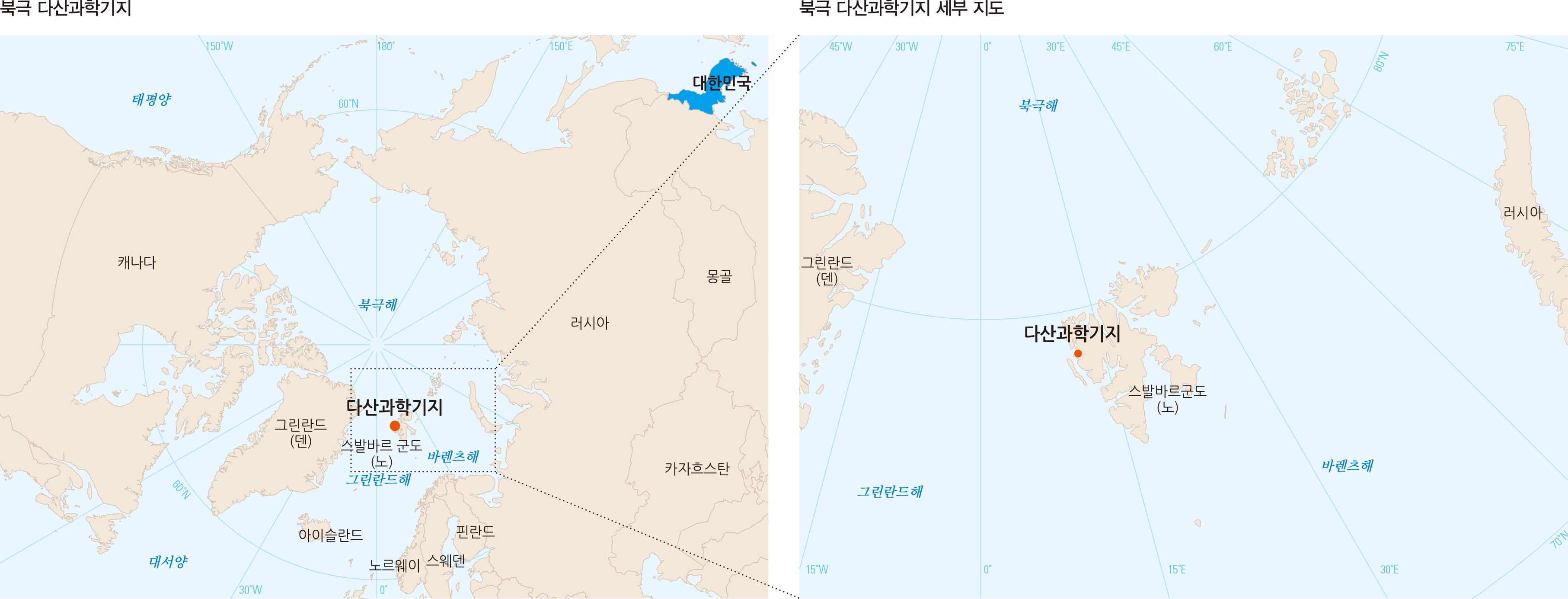 북극 다산과학기지 / 북극 다산과학기지 세부 지도
