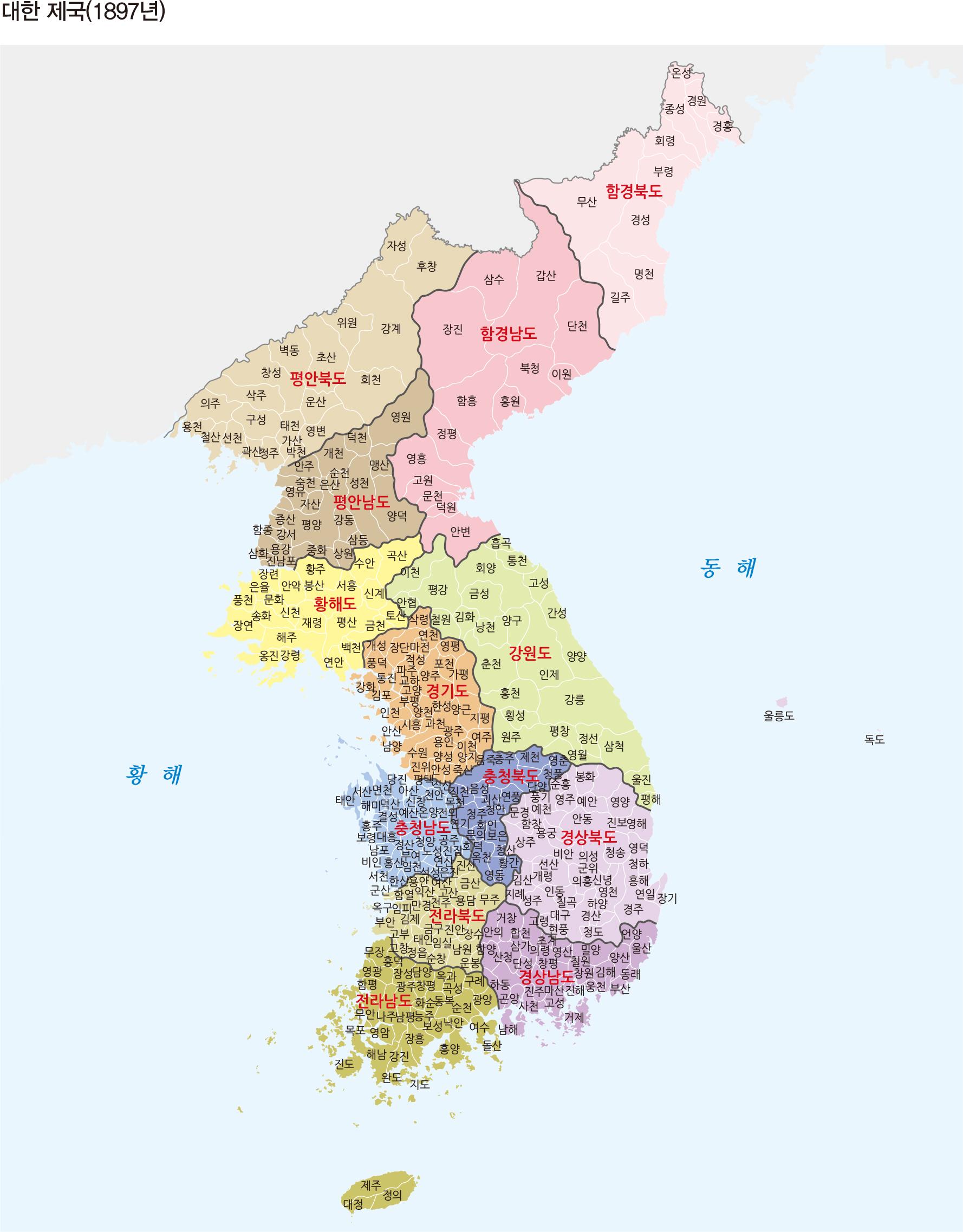 대한 제국(1897년)