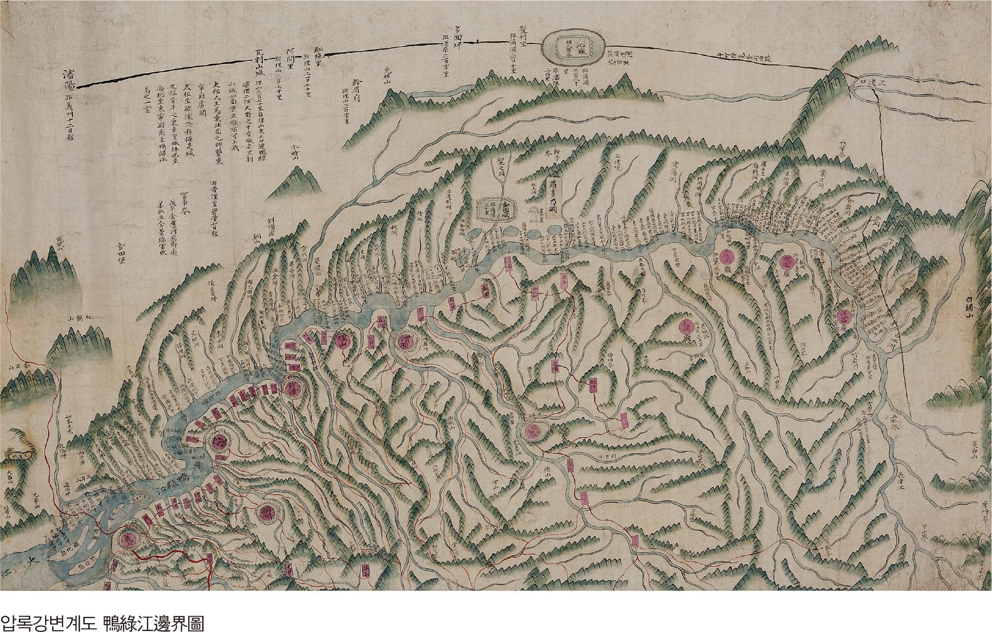 압록강변계도 鴨綠江邊界圖