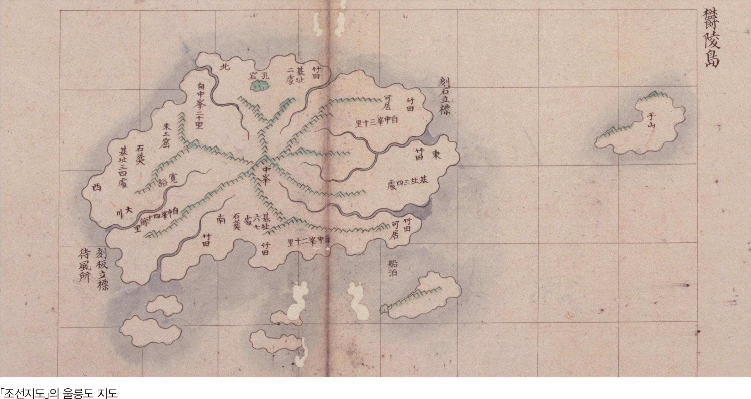 「조선지도」의 울릉도 지도