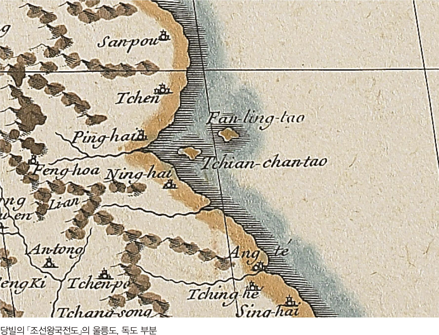 당빌의 「조선왕국전도」의 울릉도, 독도 부분
