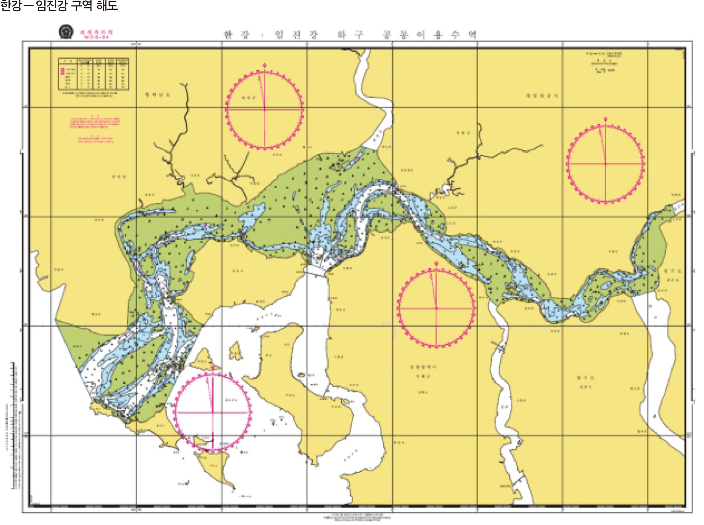 한강―임진강 구역 해도