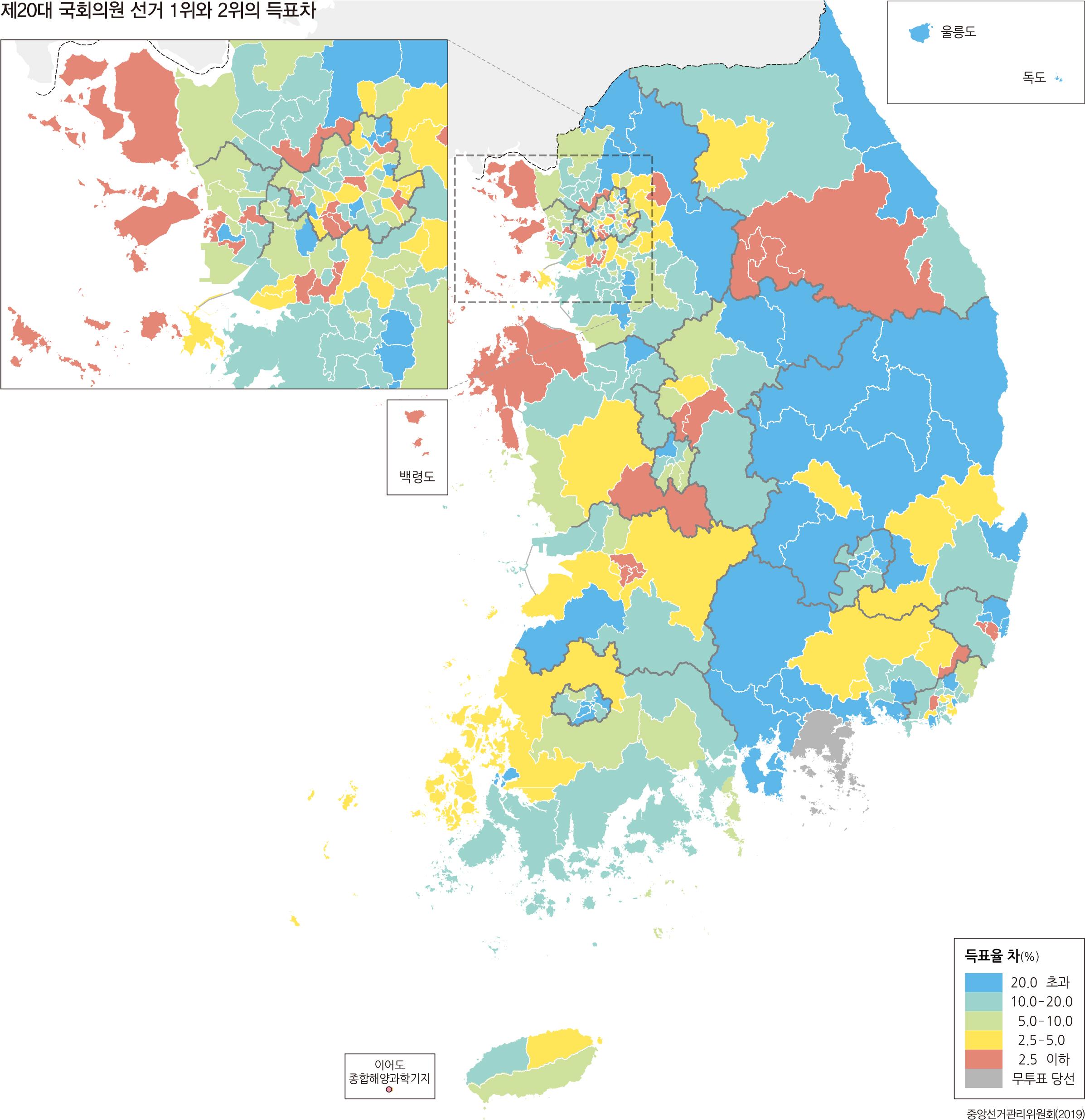 제20대 국회의원 선거 1위와 2위의 득표차