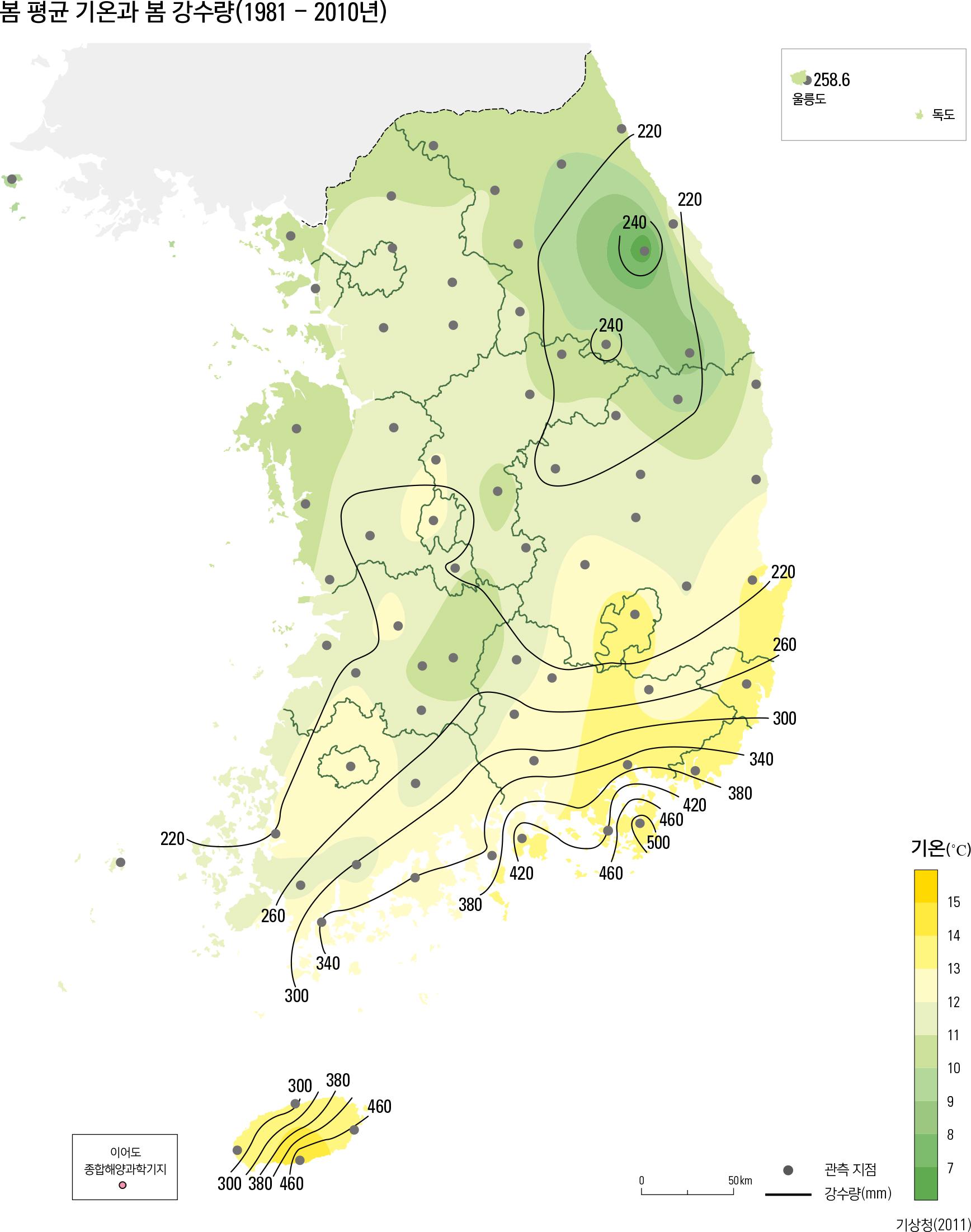 봄 평균 기온과 봄 강수량(1981 - 2010년)