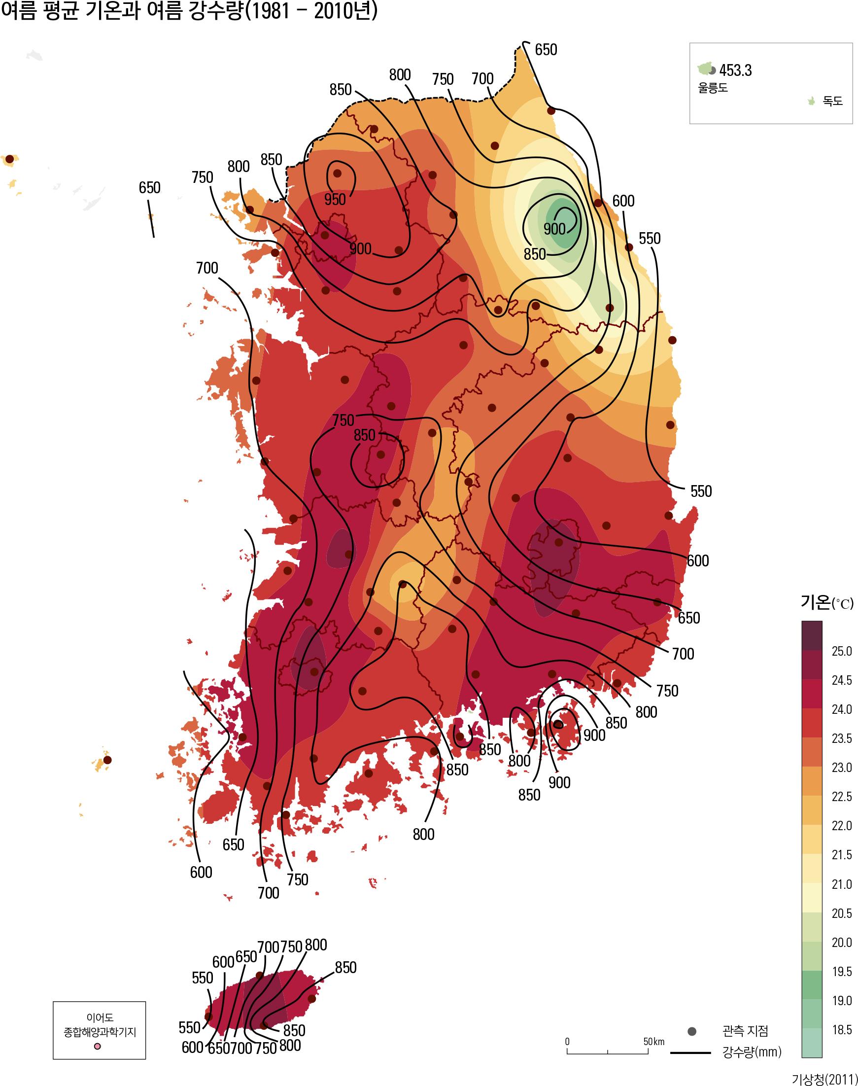 여름 평균 기온과 여름 강수량(1981 - 2010년)