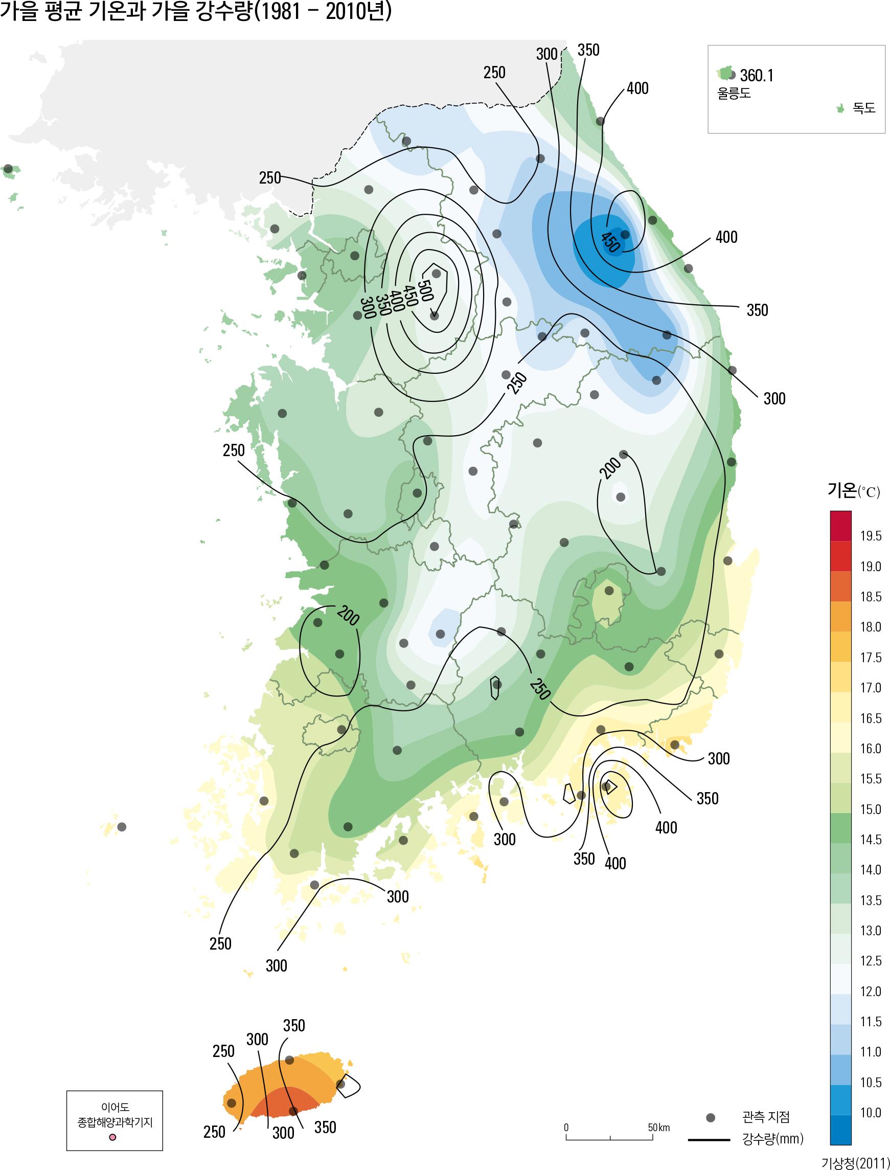 가을 평균 기온과 가을 강수량(1981 - 2010년)