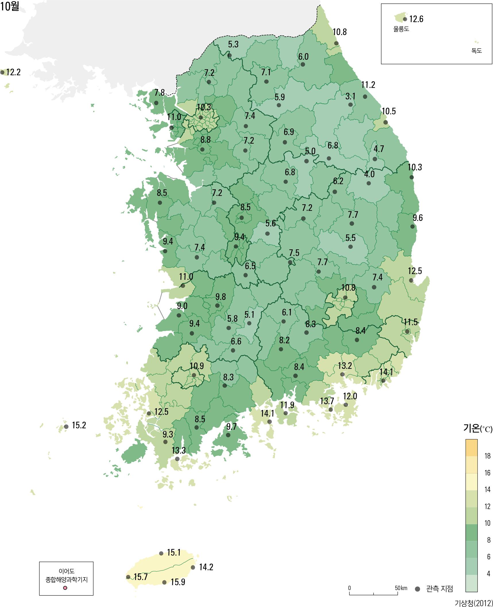 시・군별 월평균 최저 기온(1981 - 2010년)