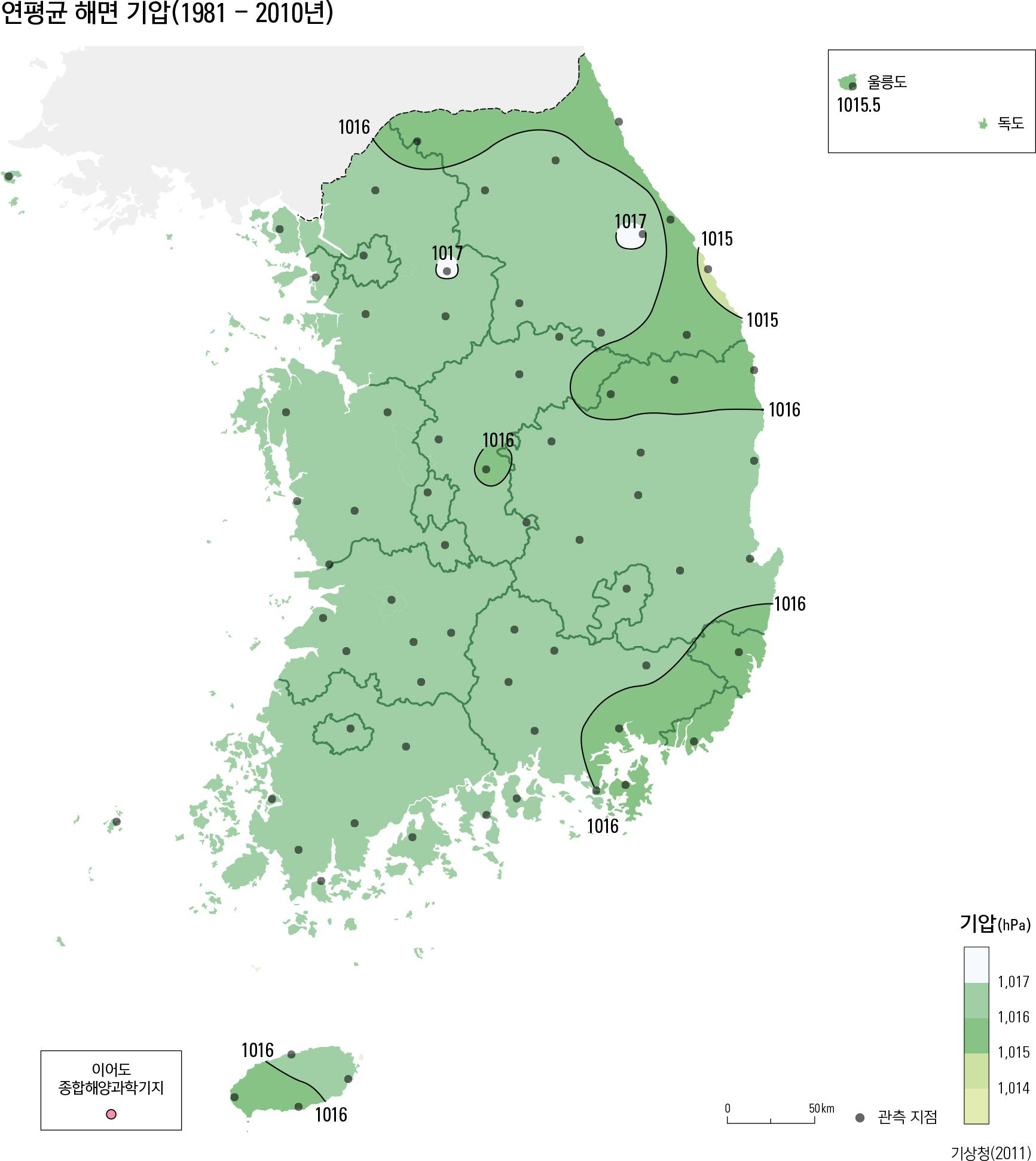 연평균 해면 기압(1981 - 2010년)