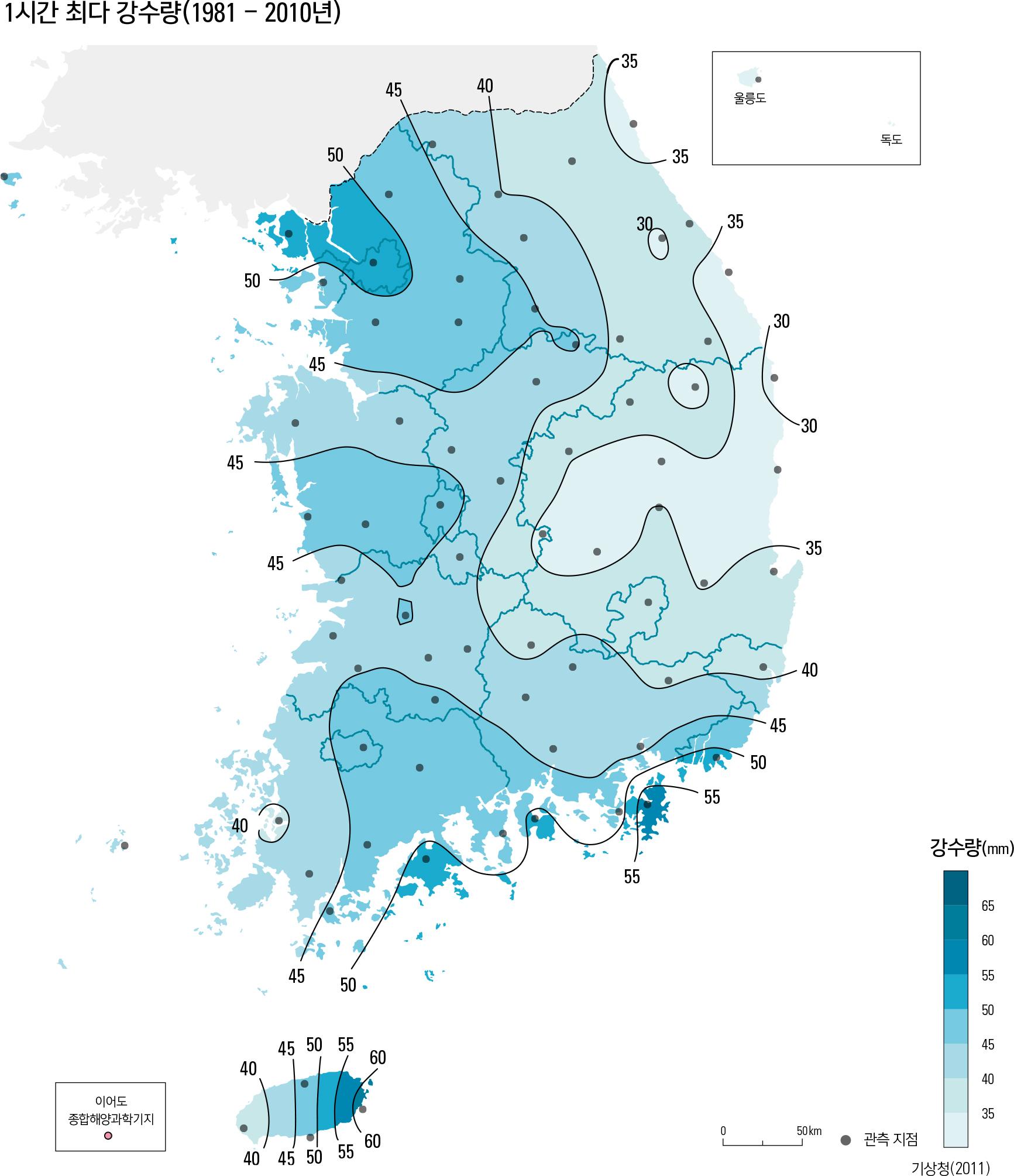 1시간 최다 강수량(1981 - 2010년)