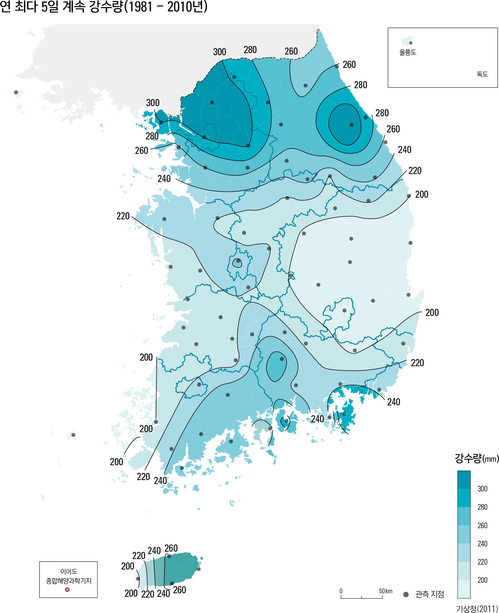 연 최다 5일 계속 강수량(1981 - 2010년)