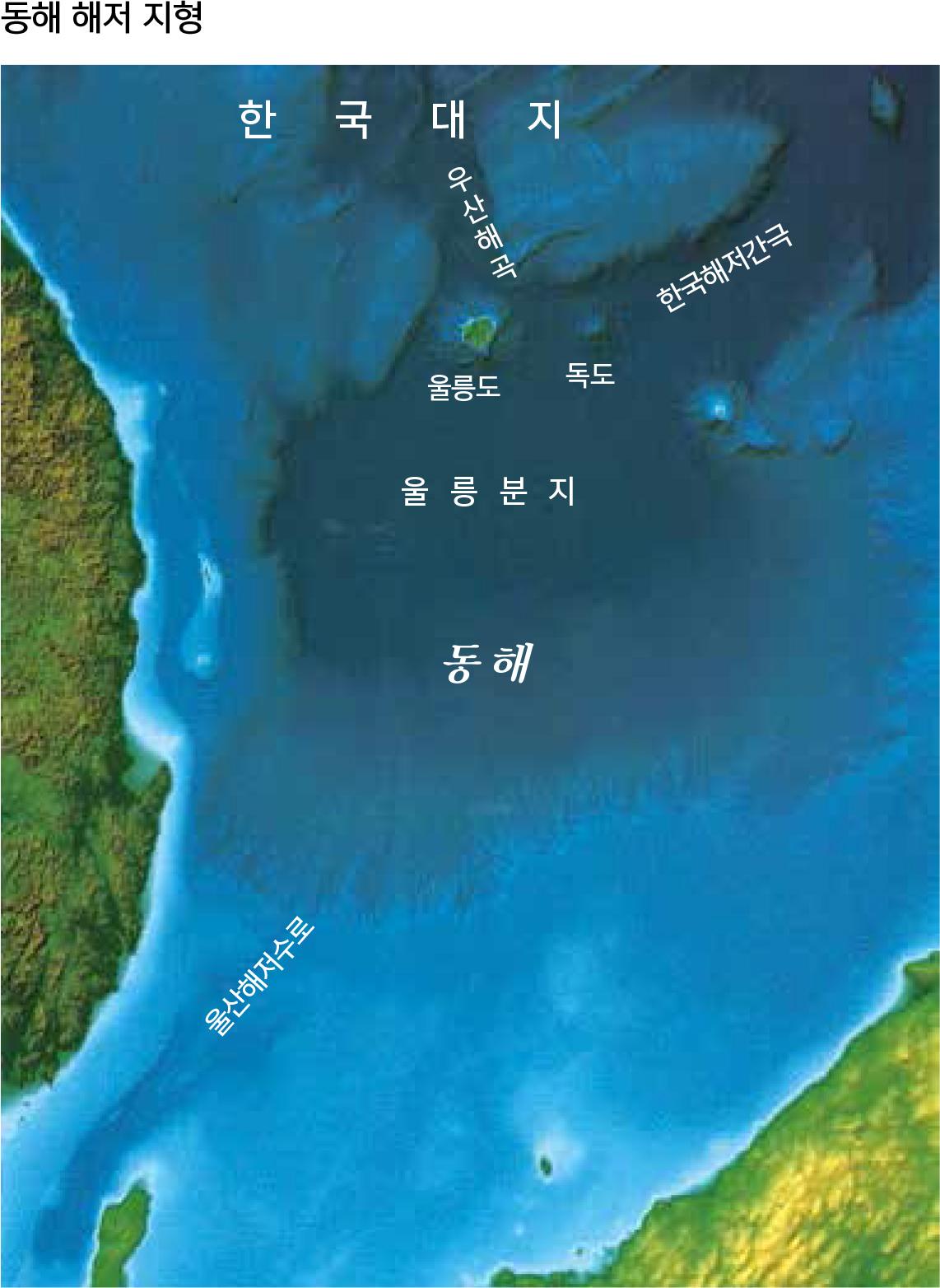 동해 해저 지형