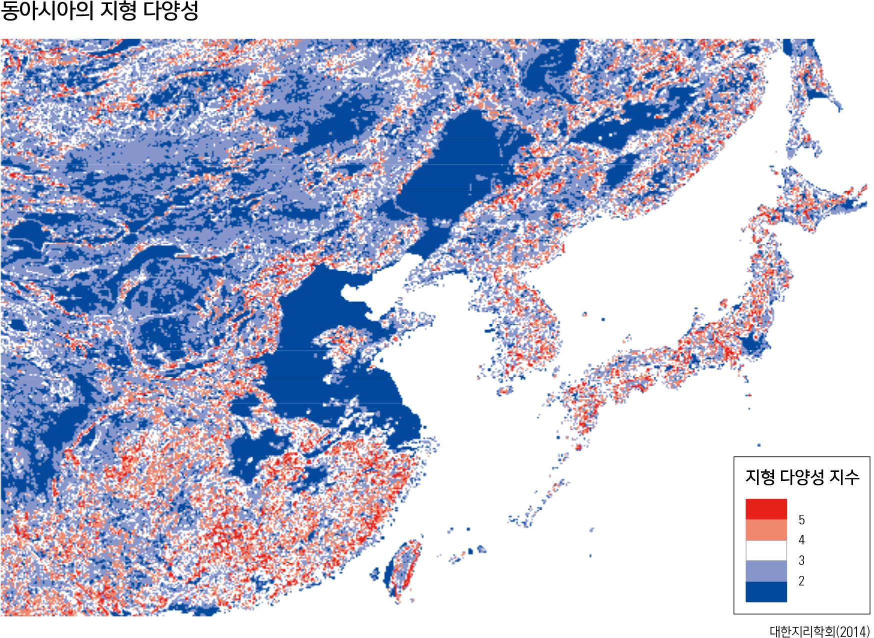 동아시아의 지형 다양성