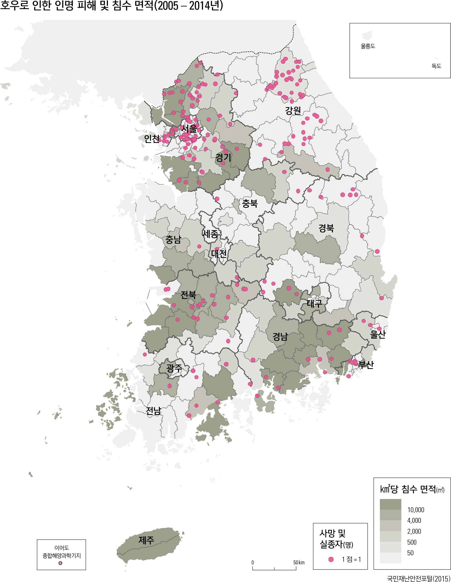 호우로 인한 인명 피해 및 침수 면적(2005-2014년)