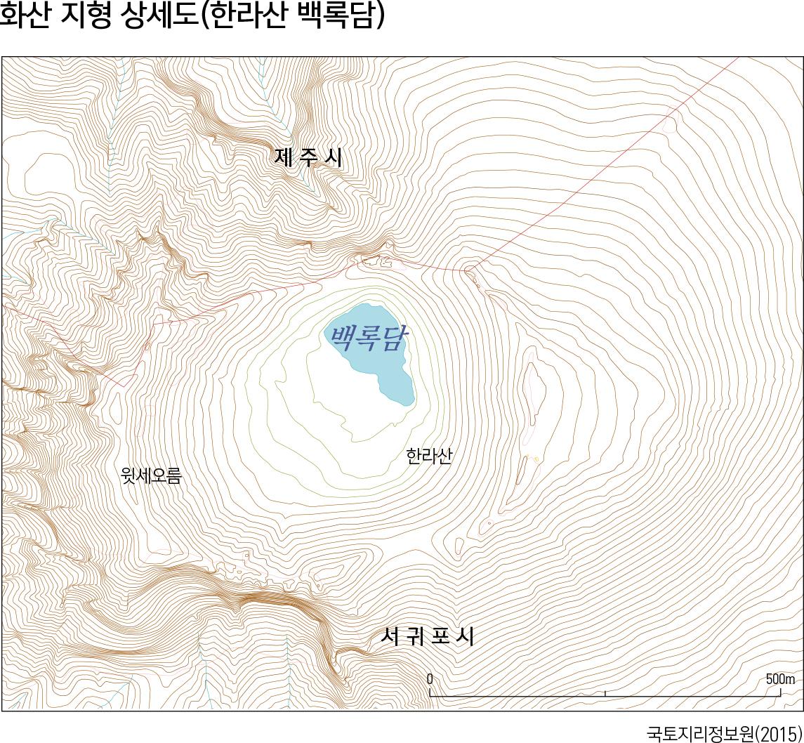 화산 지형 상세도(한라산 백록담)