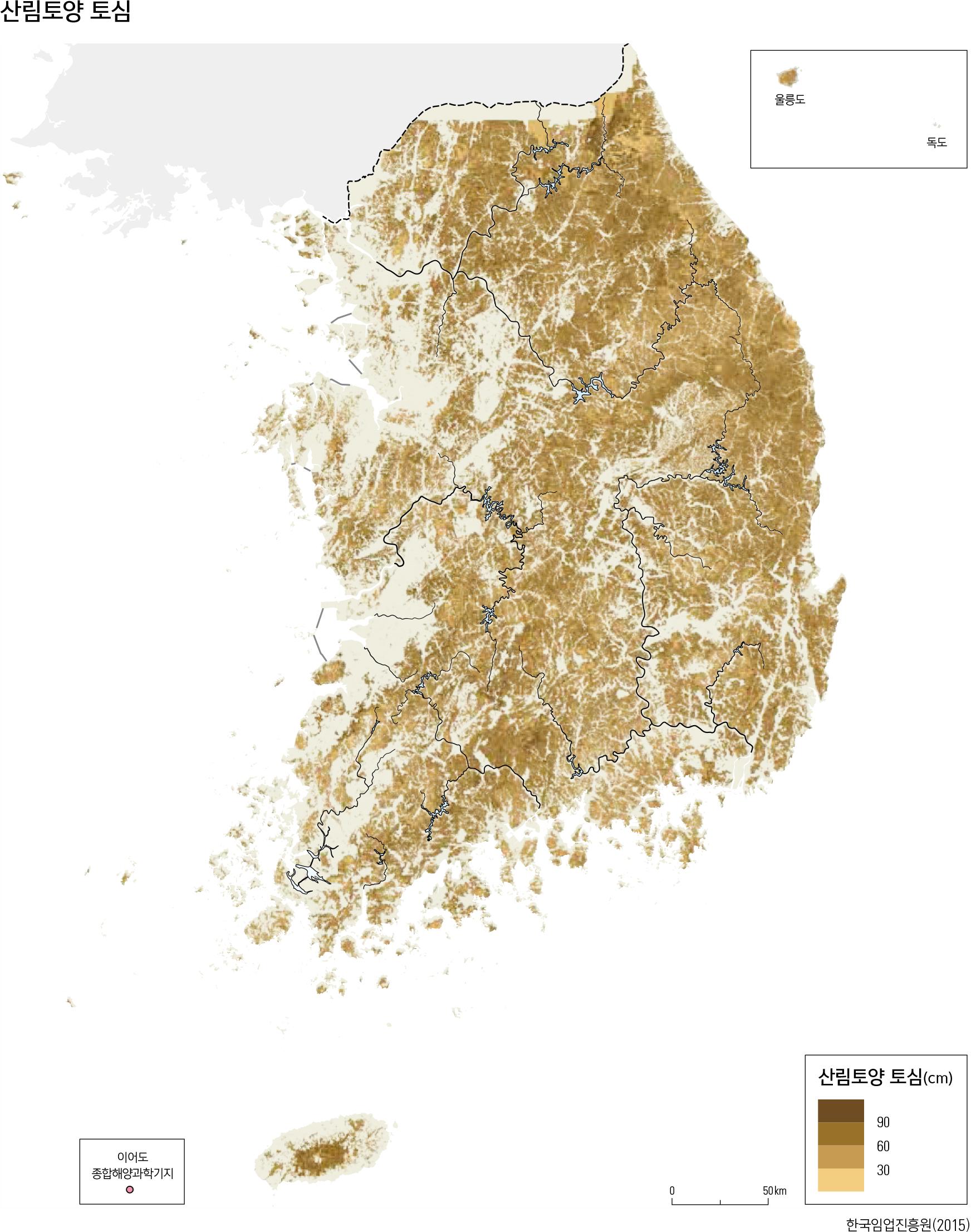 산림토양 토심