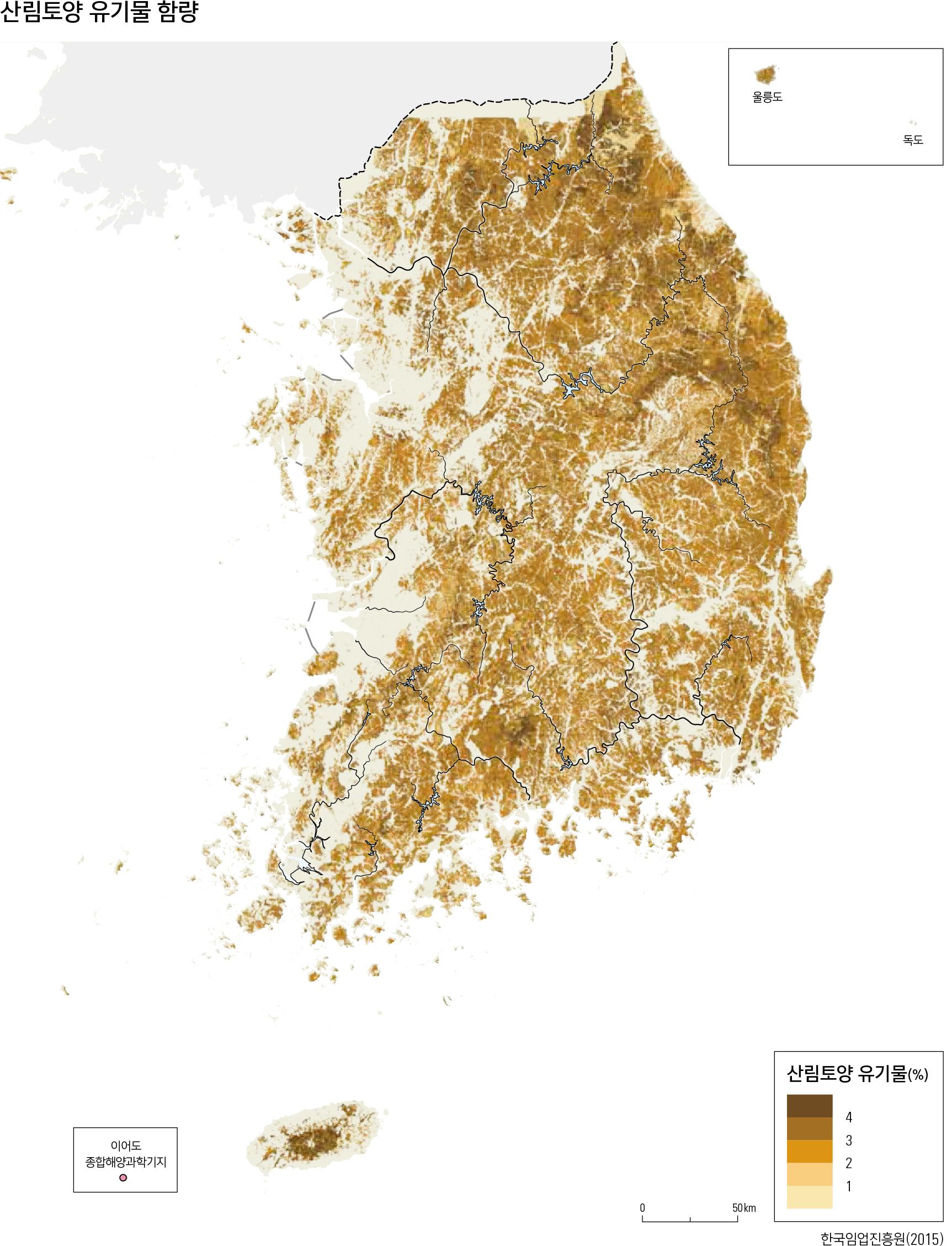산림토양 유기물 함량 구성비