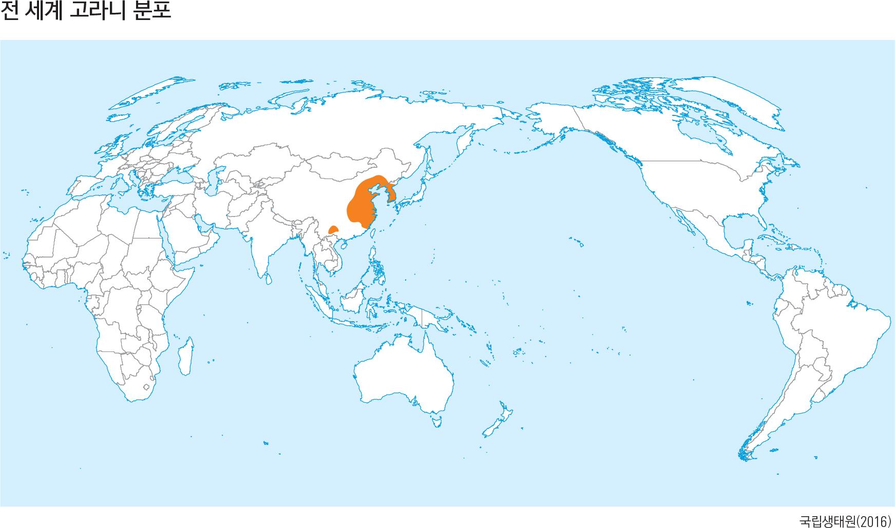 전 세계 고라니 분포