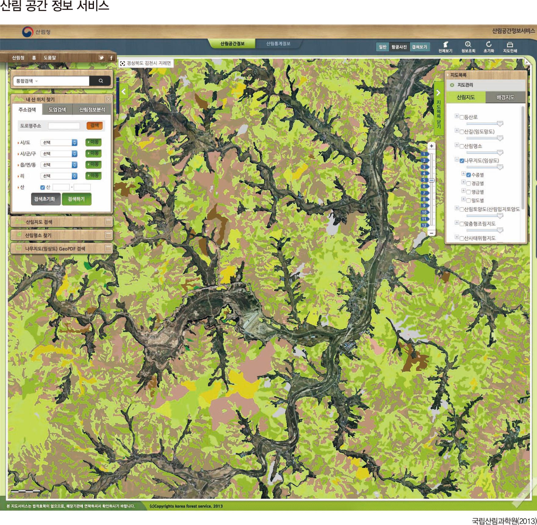 산림 공간 정보 서비스