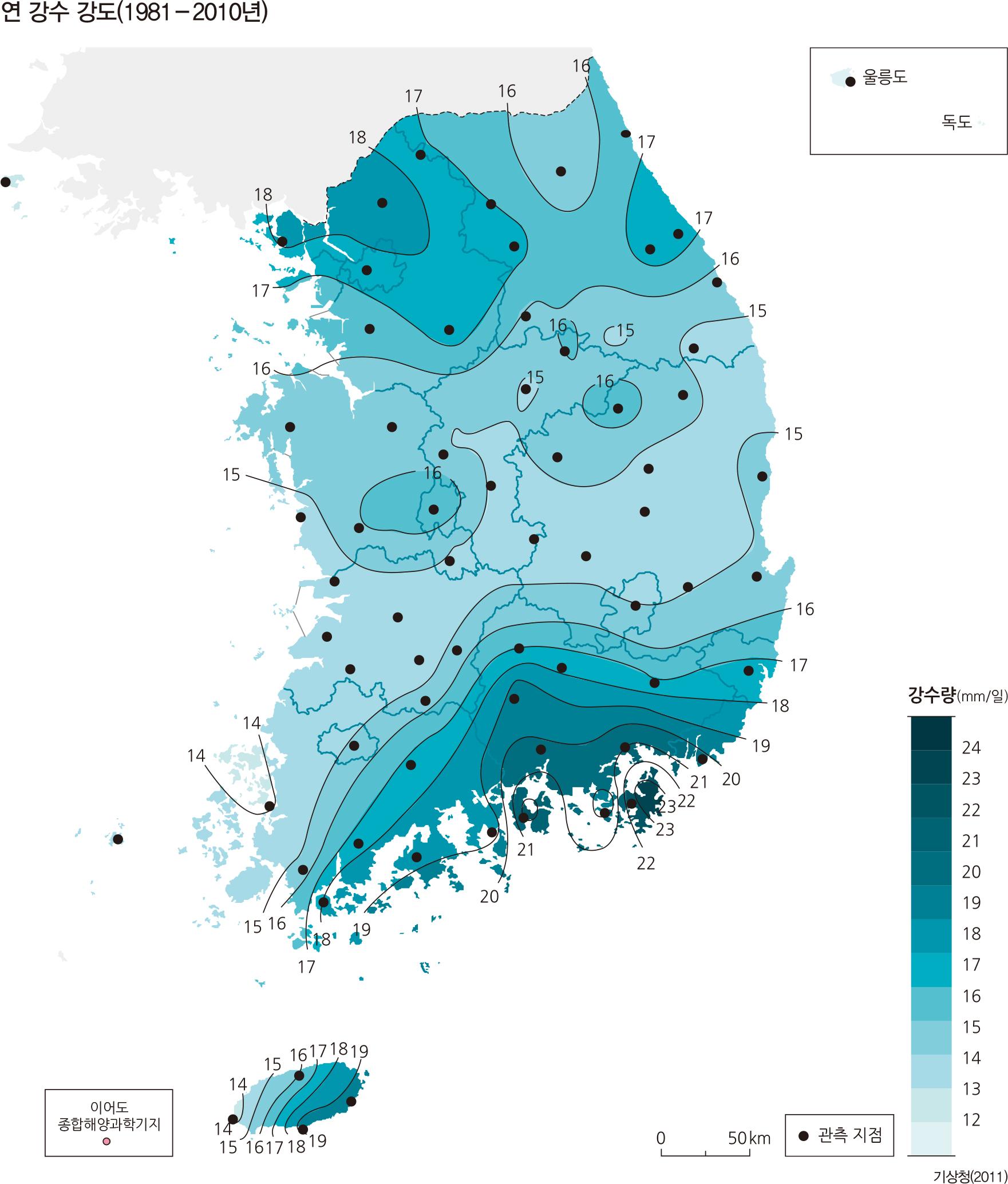 연 강수 강도(1981-2010년)