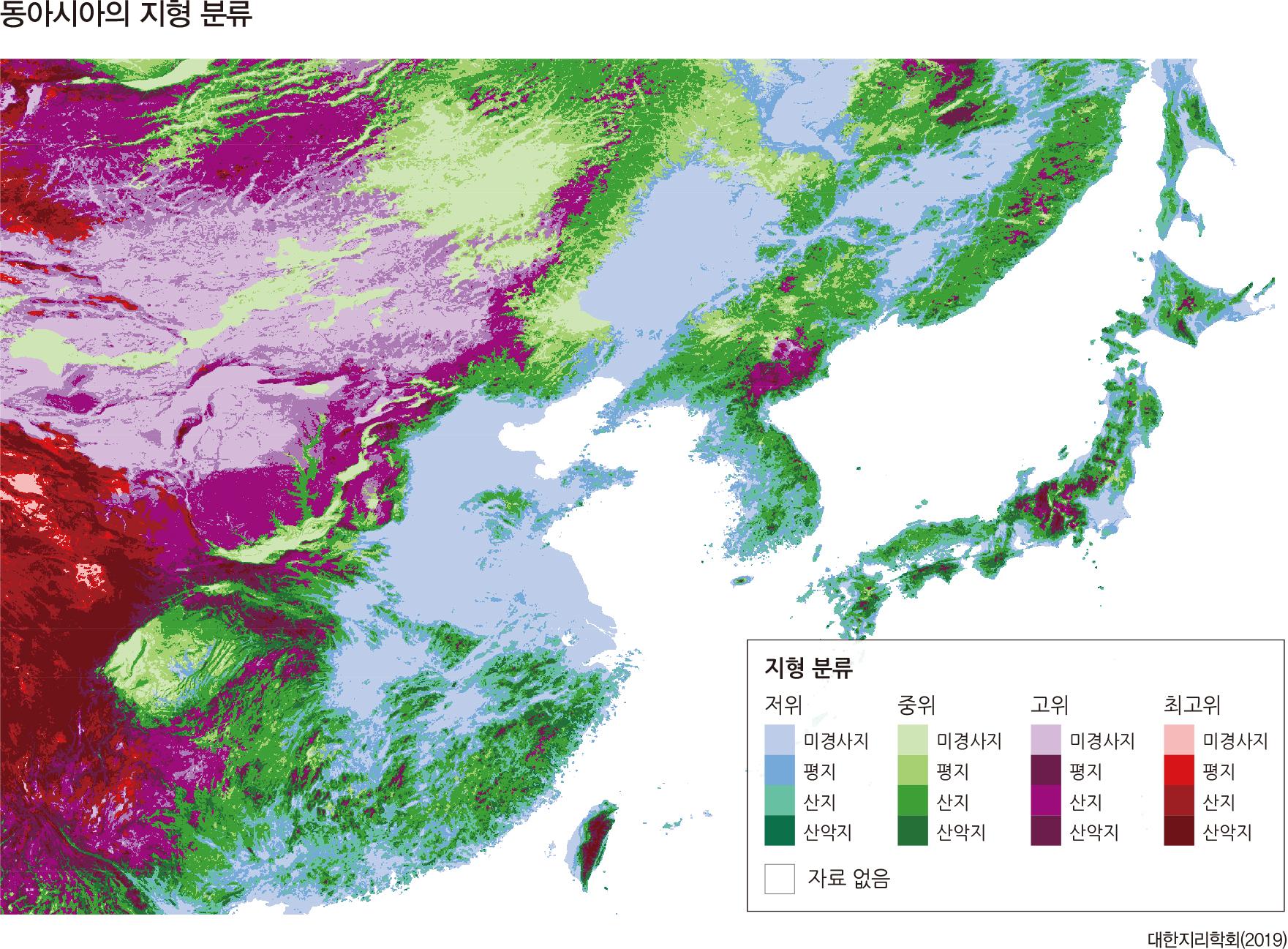 동아시아의 지형 분류