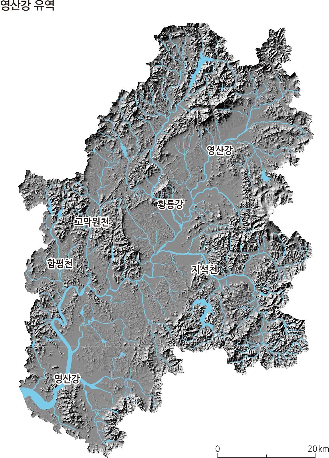 영산강 유역