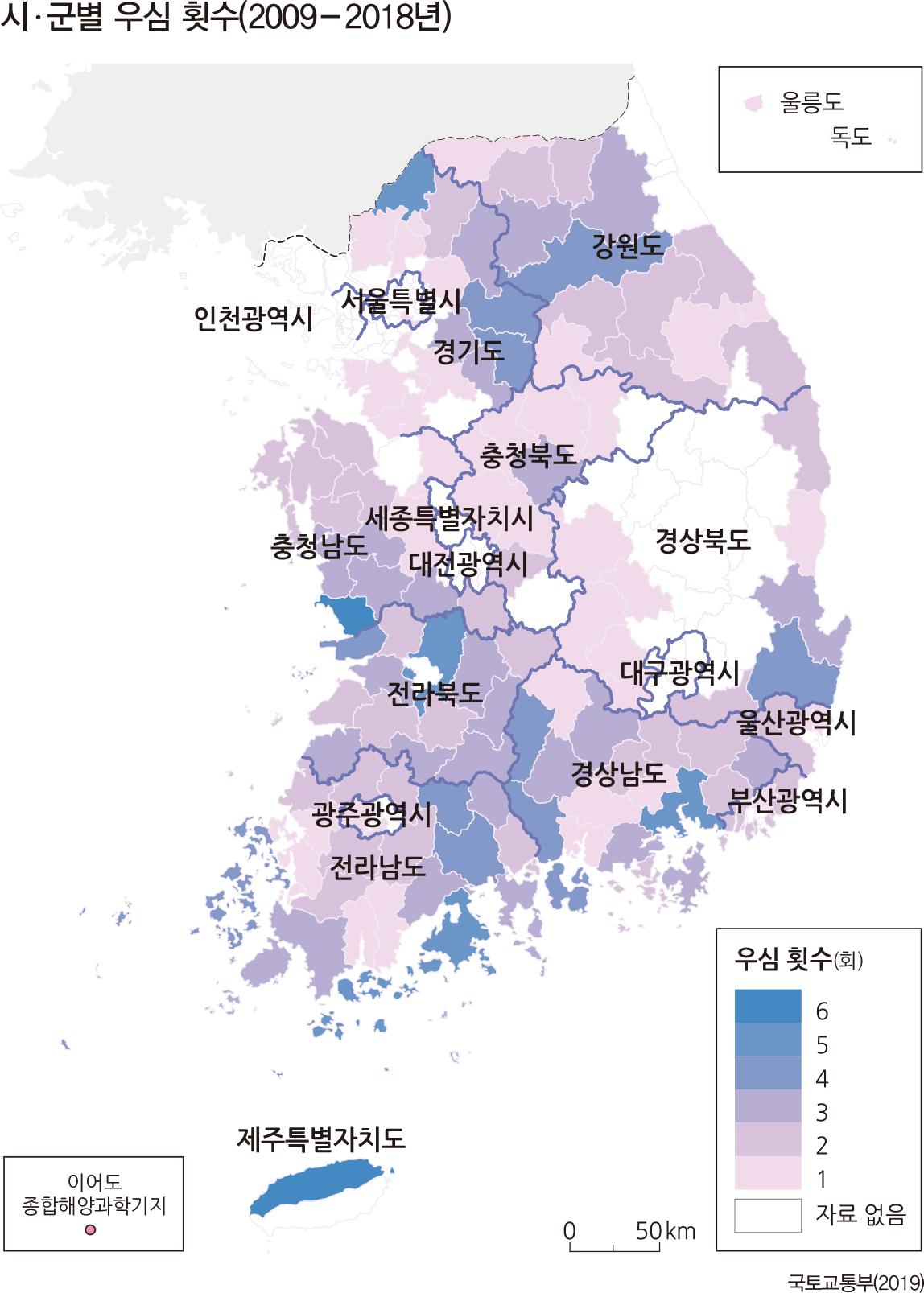 시군별 우심 횟수(2009-2018년)