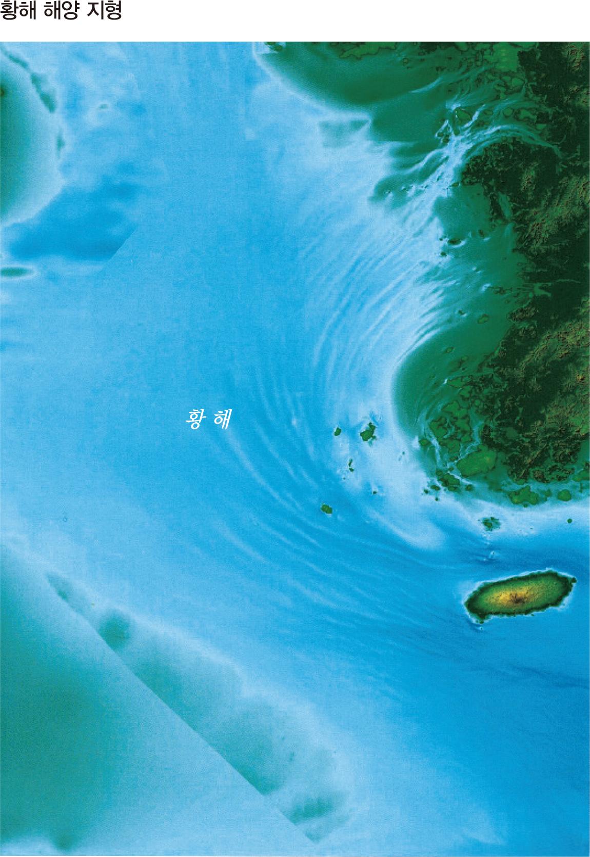 황해 해양 지형