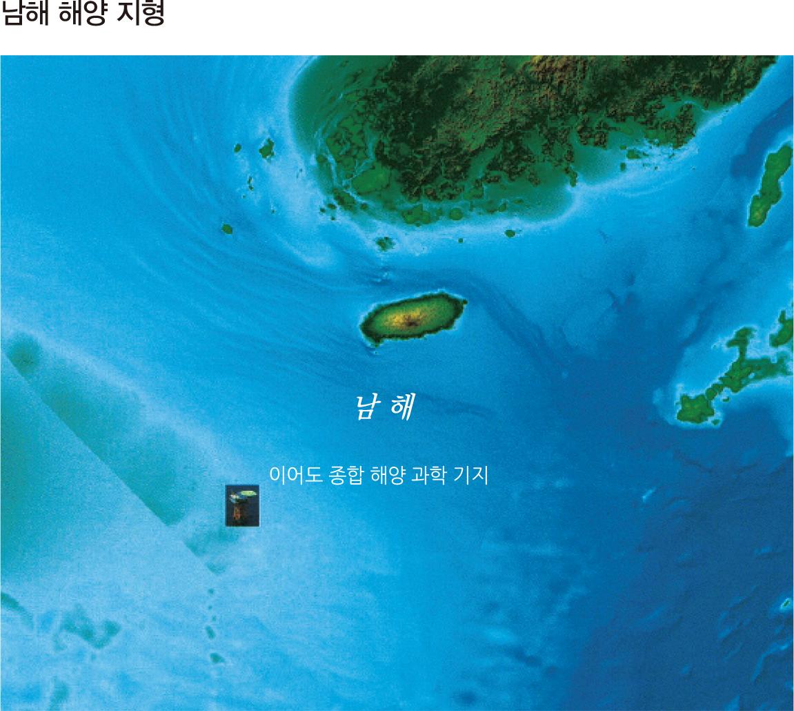 남해해양지형