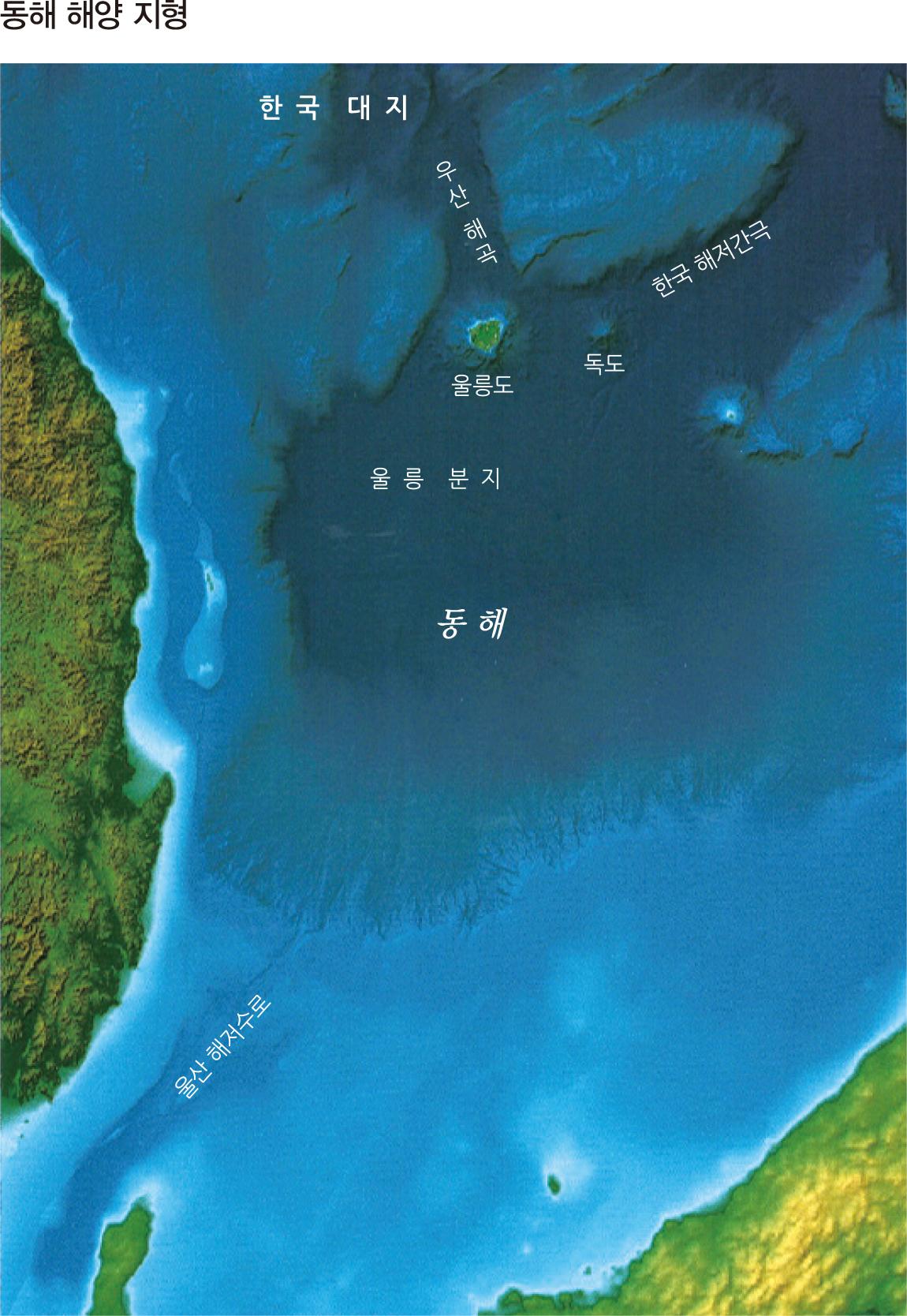 동해해양지형