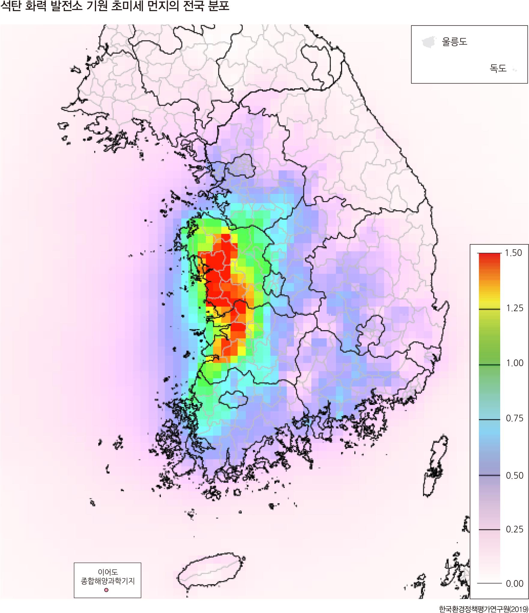 석탄 화력 발전소 기원 초미세 먼지의 전국 분포