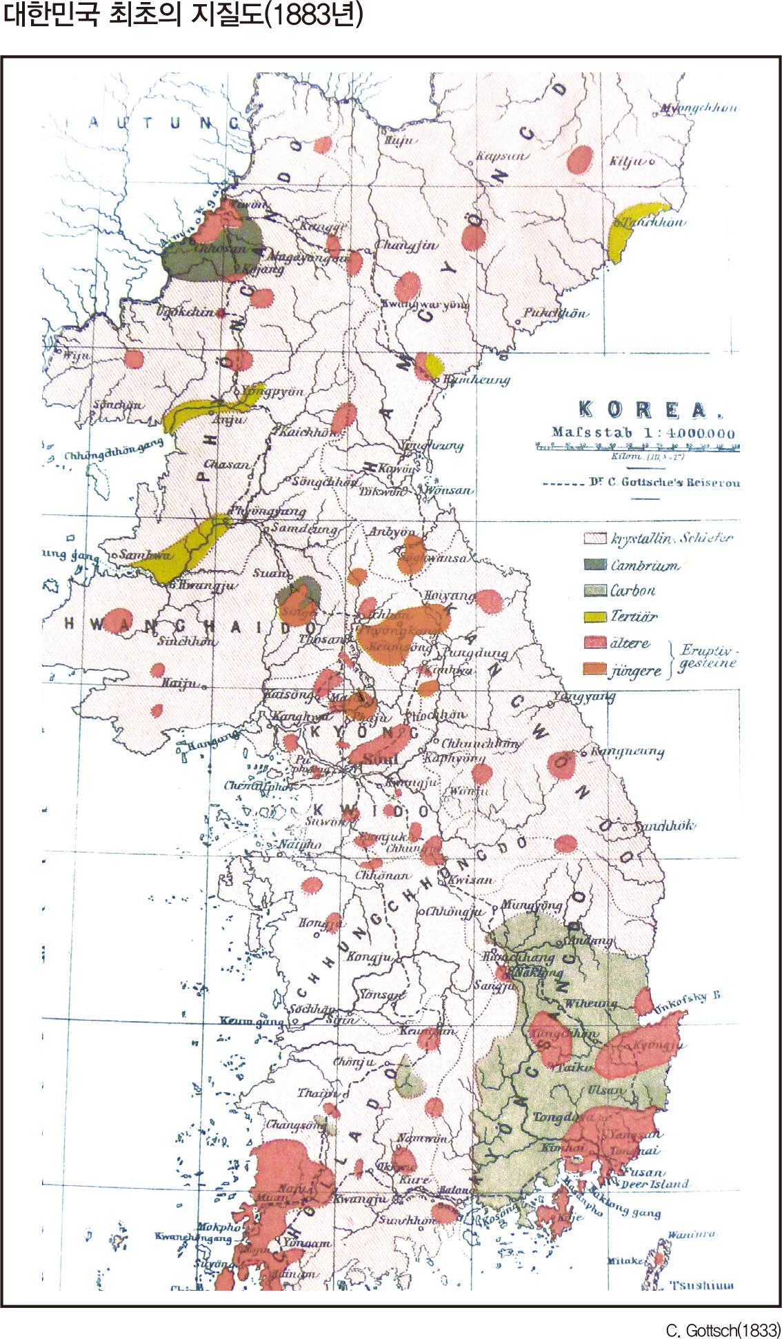 대한민국 최초의 지질도(1883년)