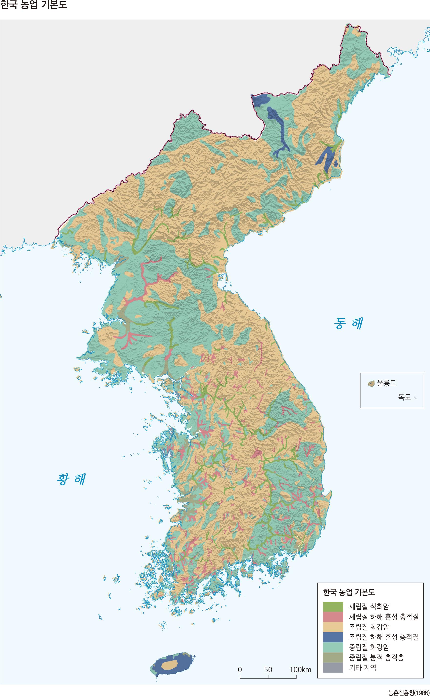 한국 농업 기본도