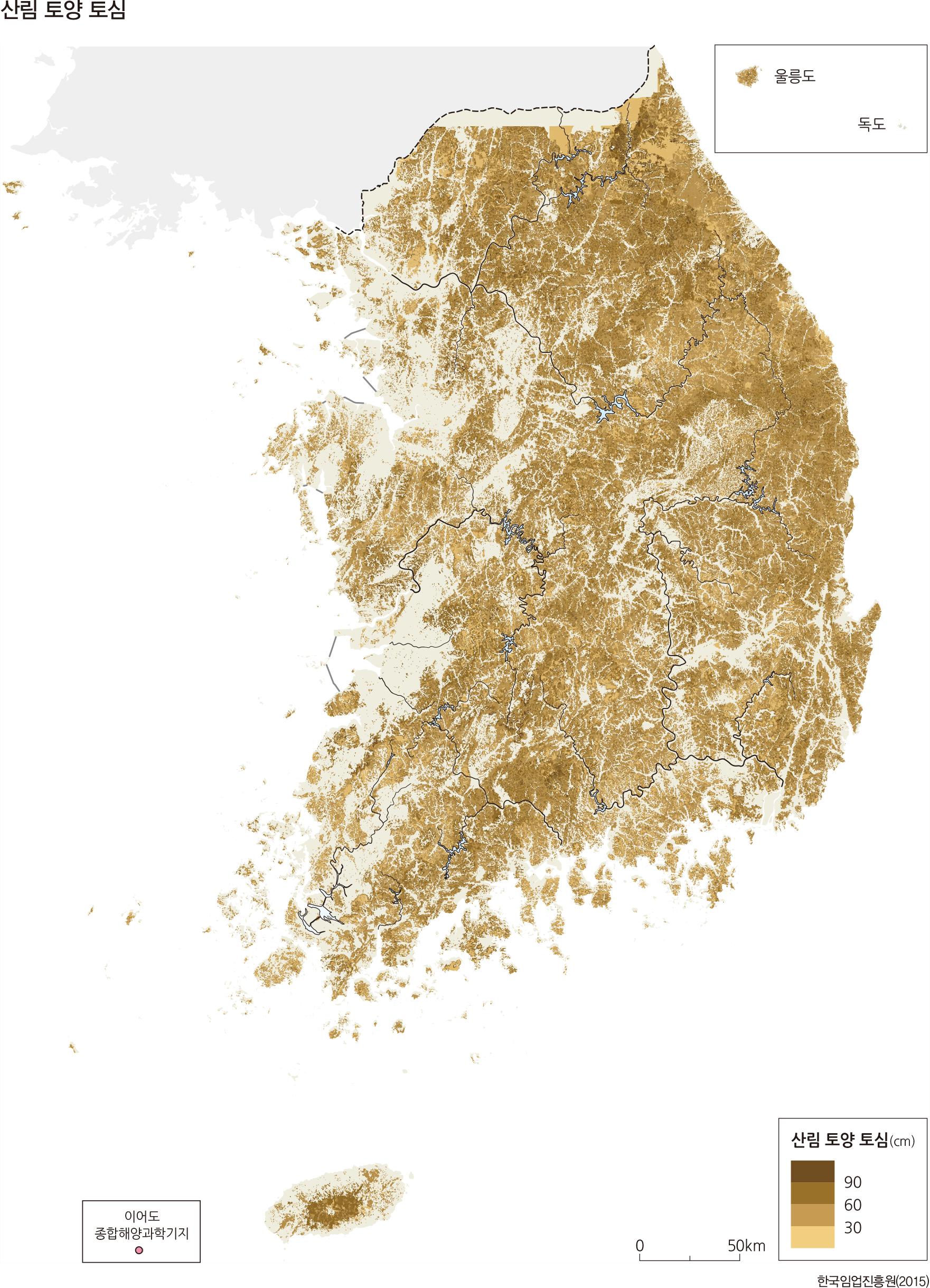 산림 토양 토심