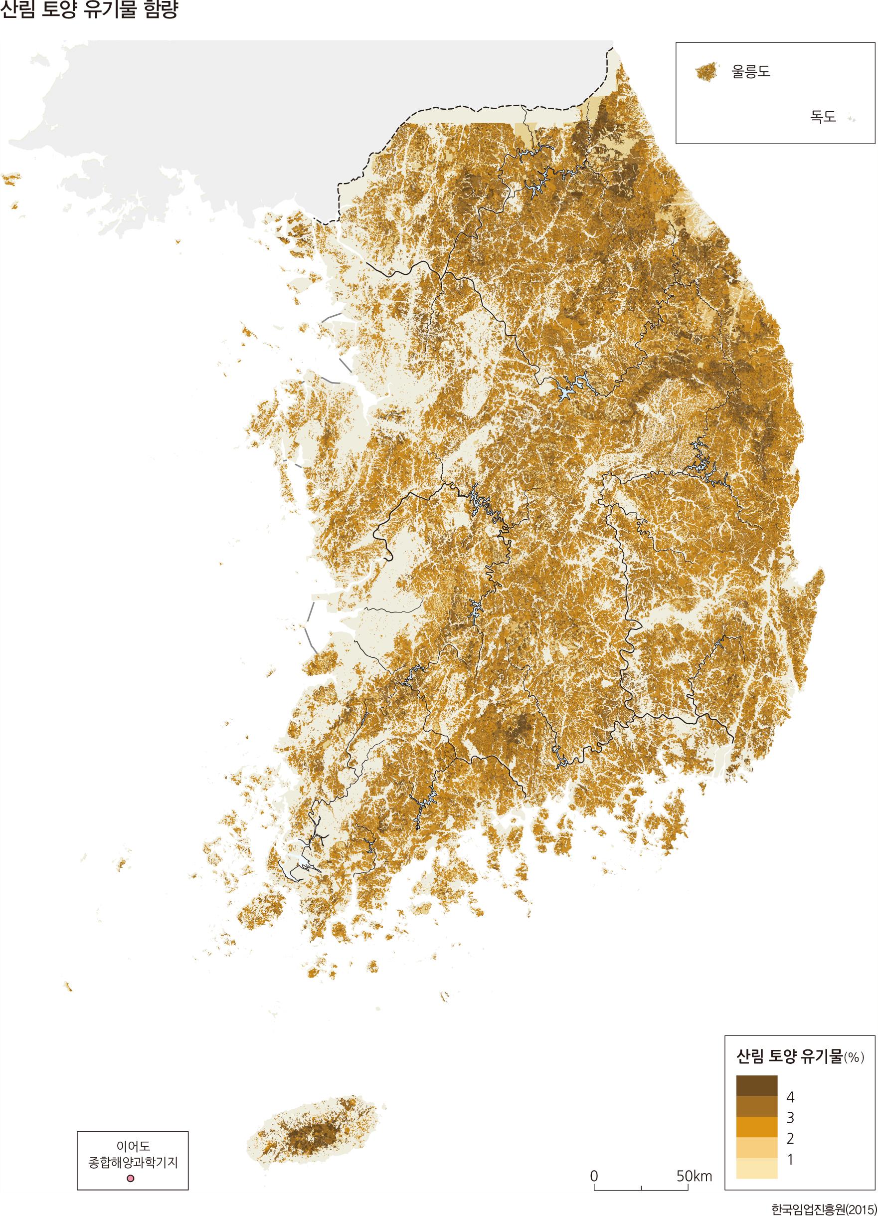 산림 토양 유기물 함량