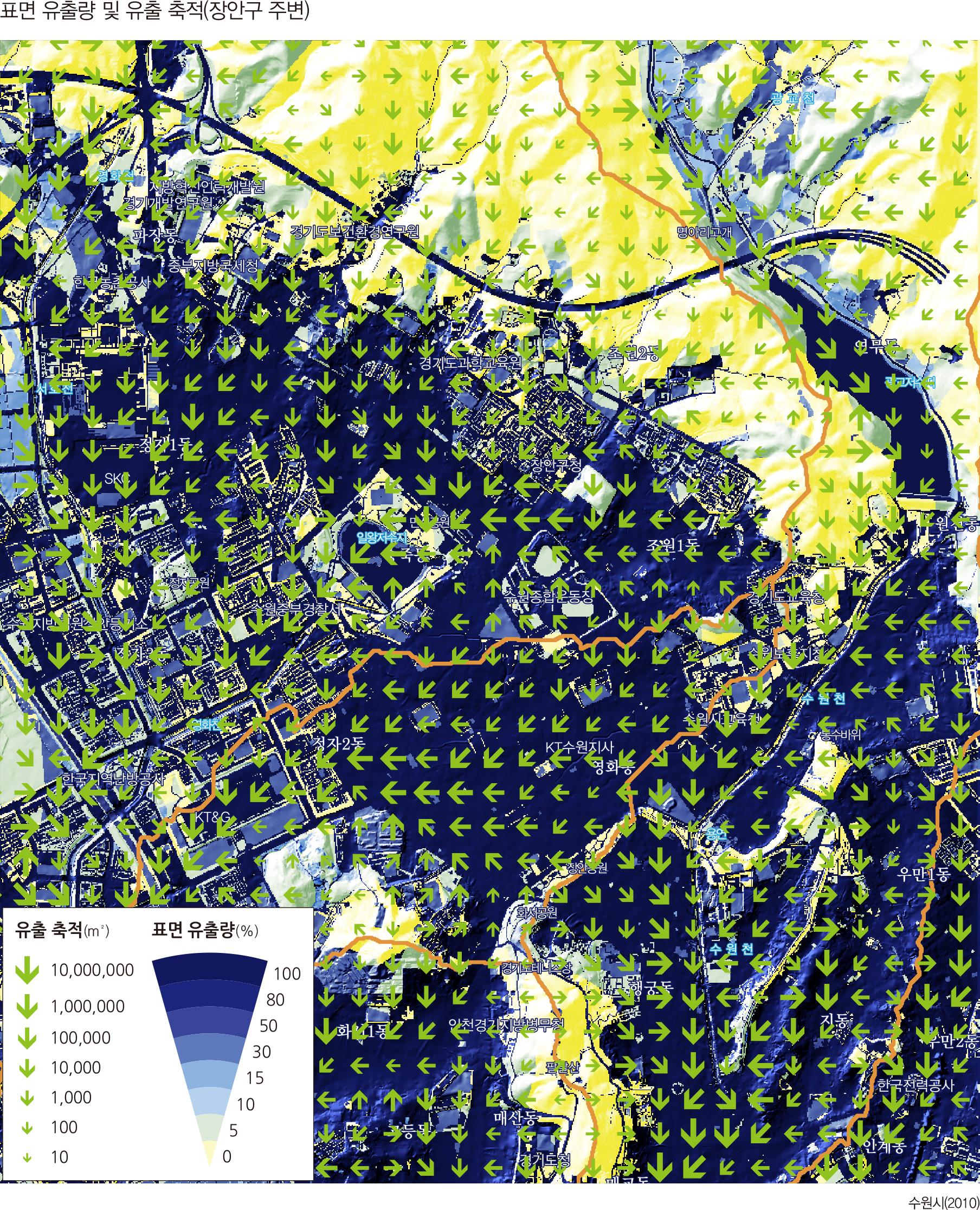 표면 유출량 및 유출 축적(장안구 주변)