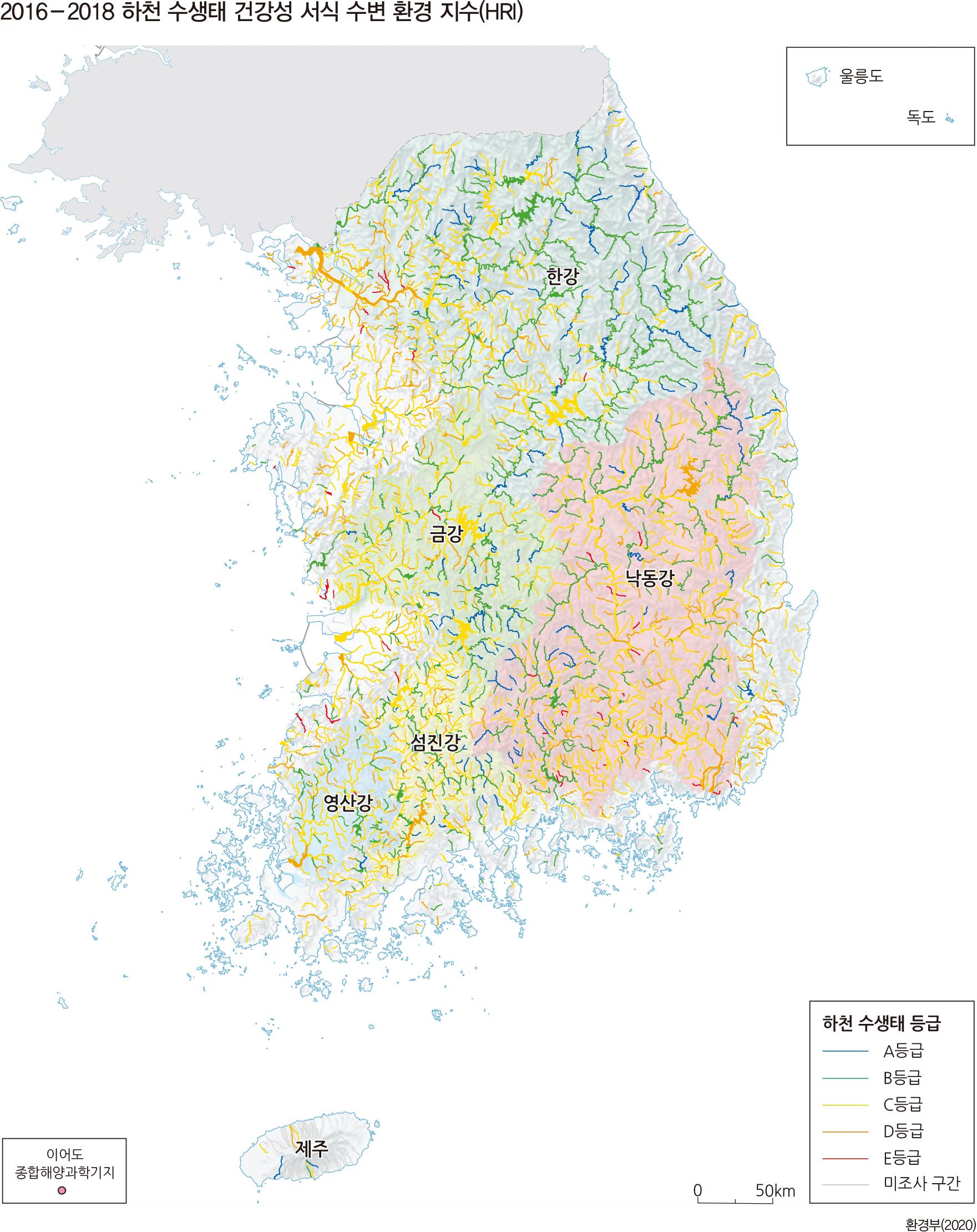 2016 - 2018 하천 수생태 건강성 서식 수변 환경 지수(HRI)