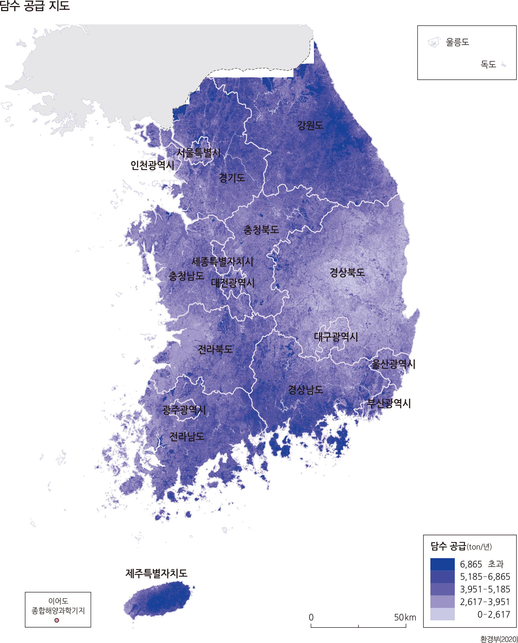 담수 공급 지도