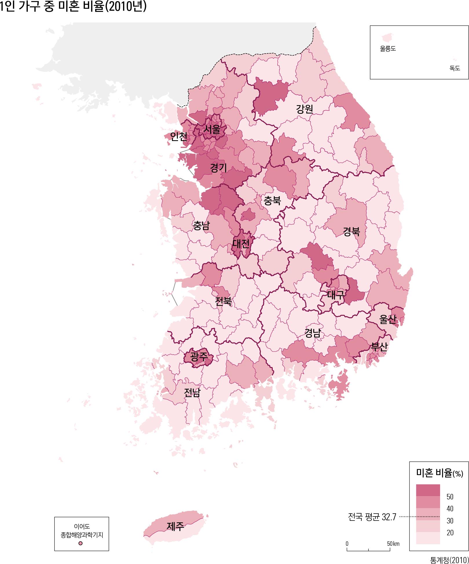 1인 가구 중 미혼 비율(2010년)