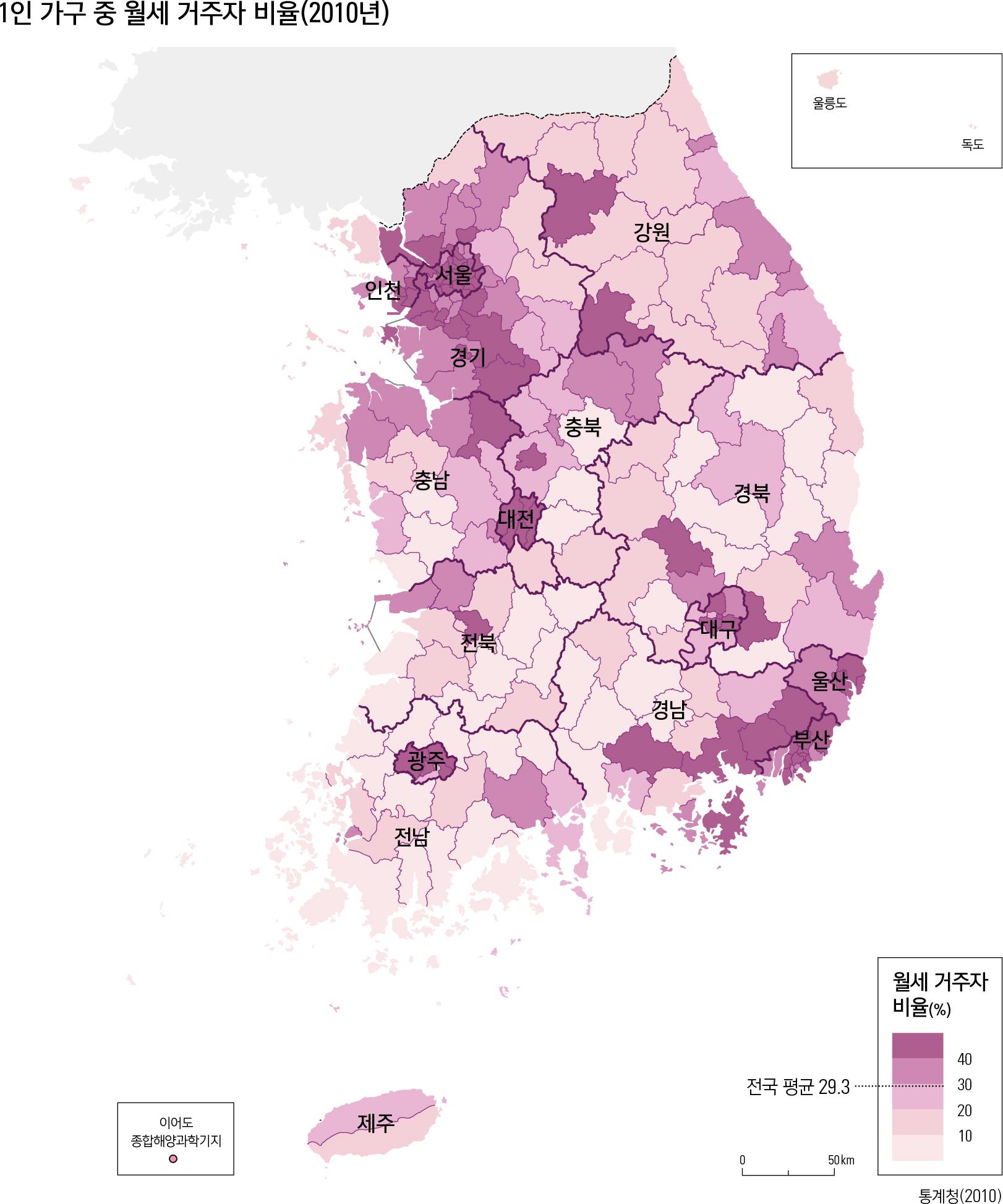 1인 가구 중 월세 거주자 비율(2010년)