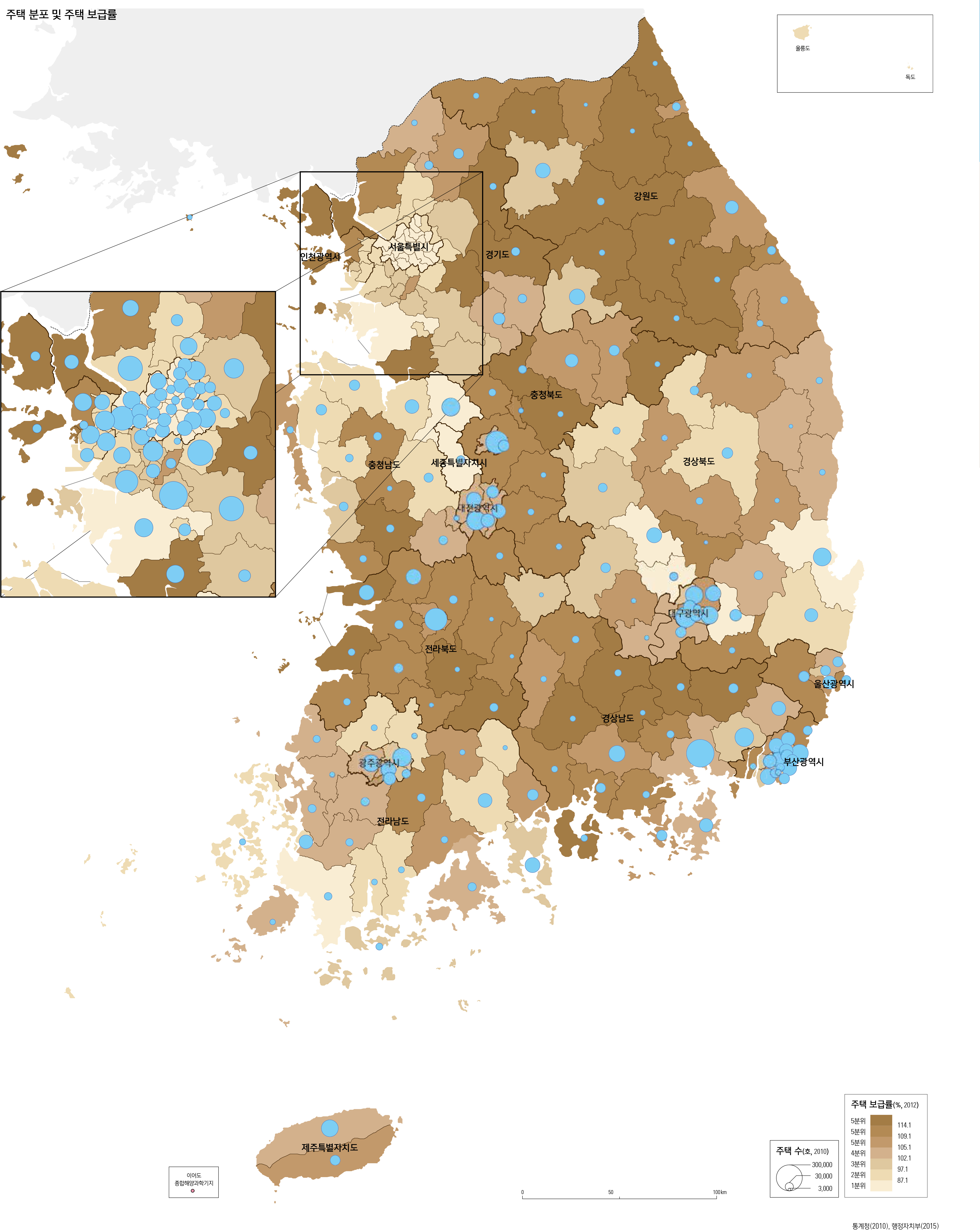 주택 분포 및 주택 보급률