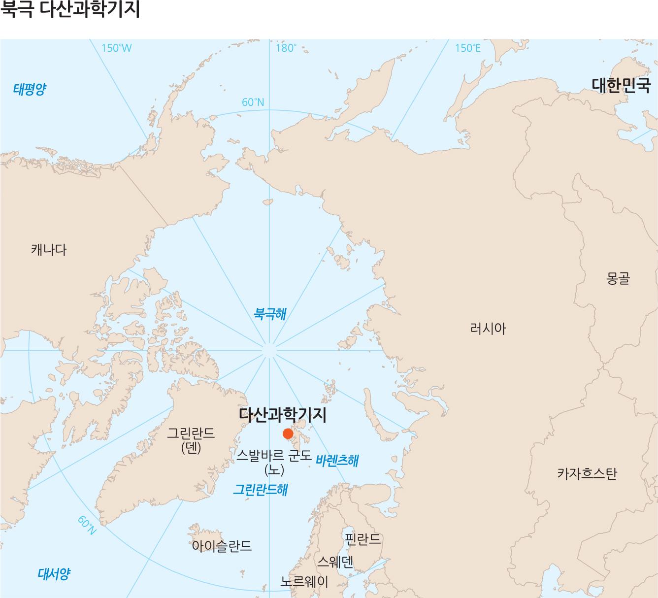 아라온호 남극 항해 경로