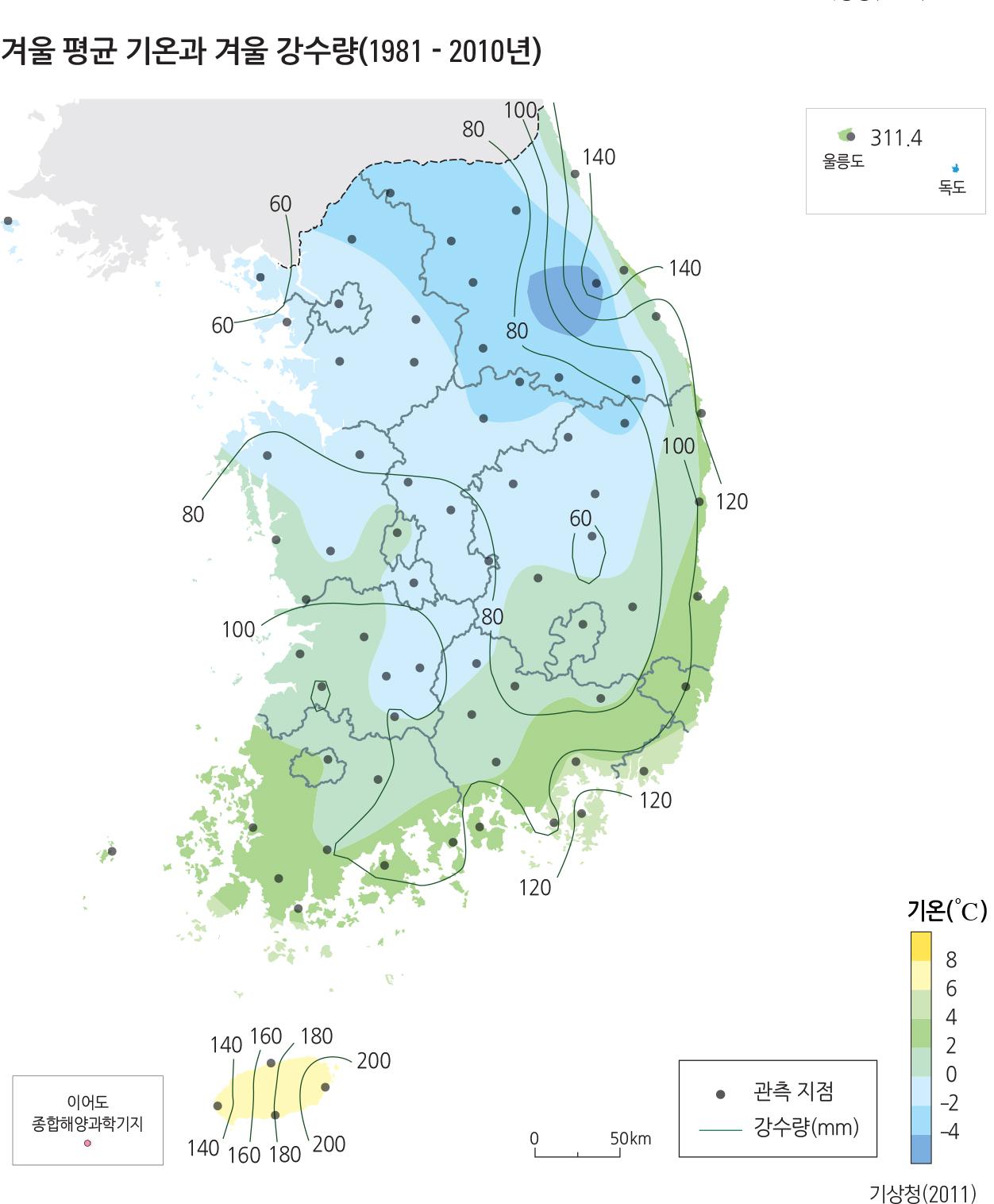 겨울 평균 기온과 겨울 강수량(1981 - 2010년)