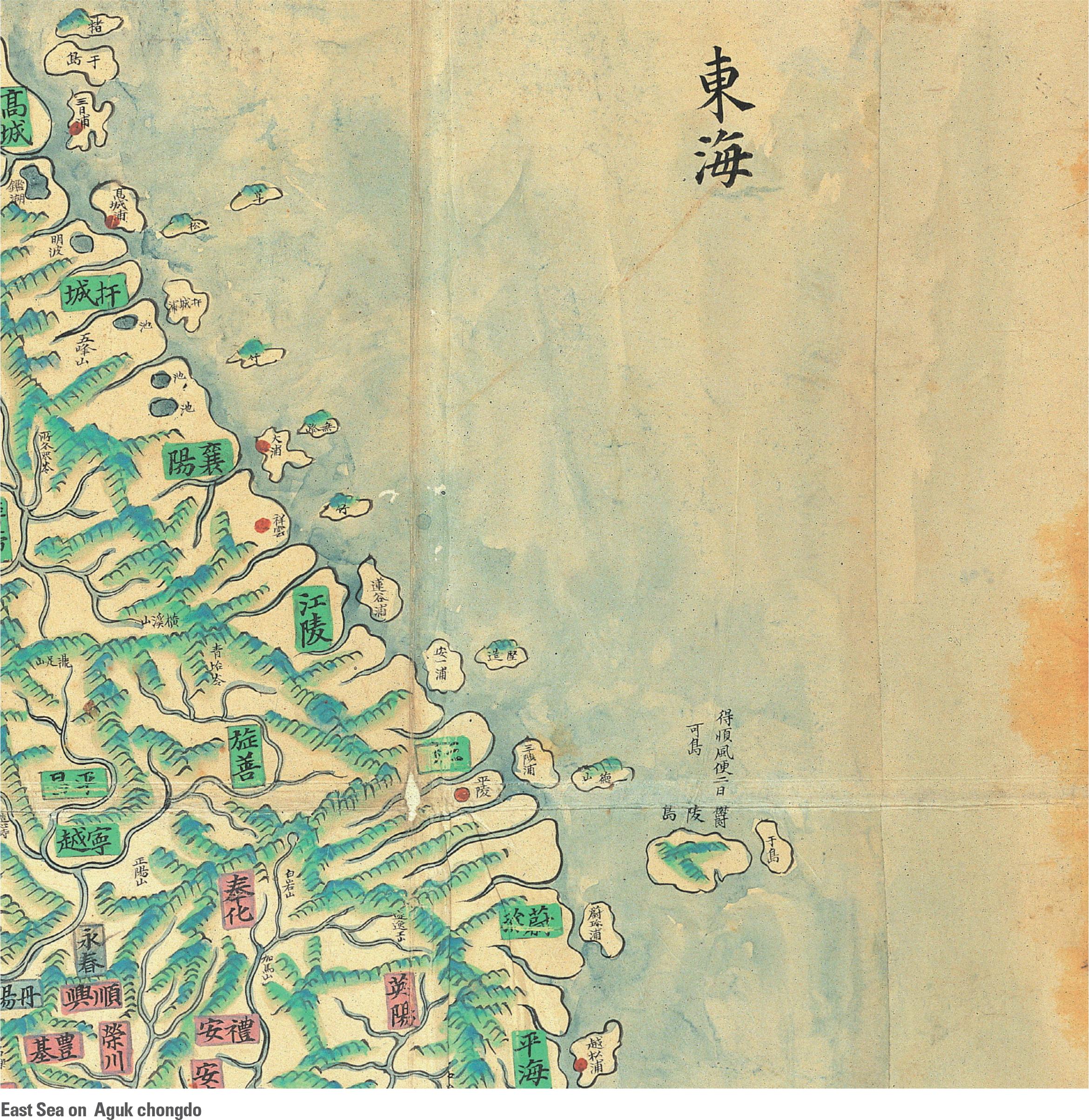 East Sea on Aguk chongdo
