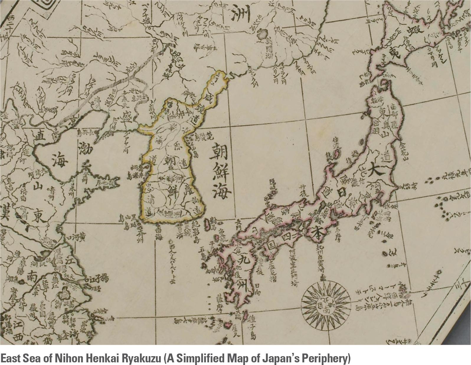 East Sea of Nihon Henkai Ryakuzu