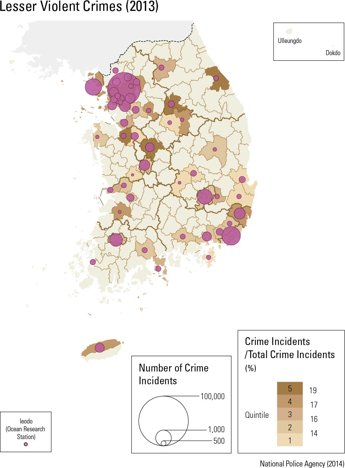 Lesser Violent Crimes (2013)